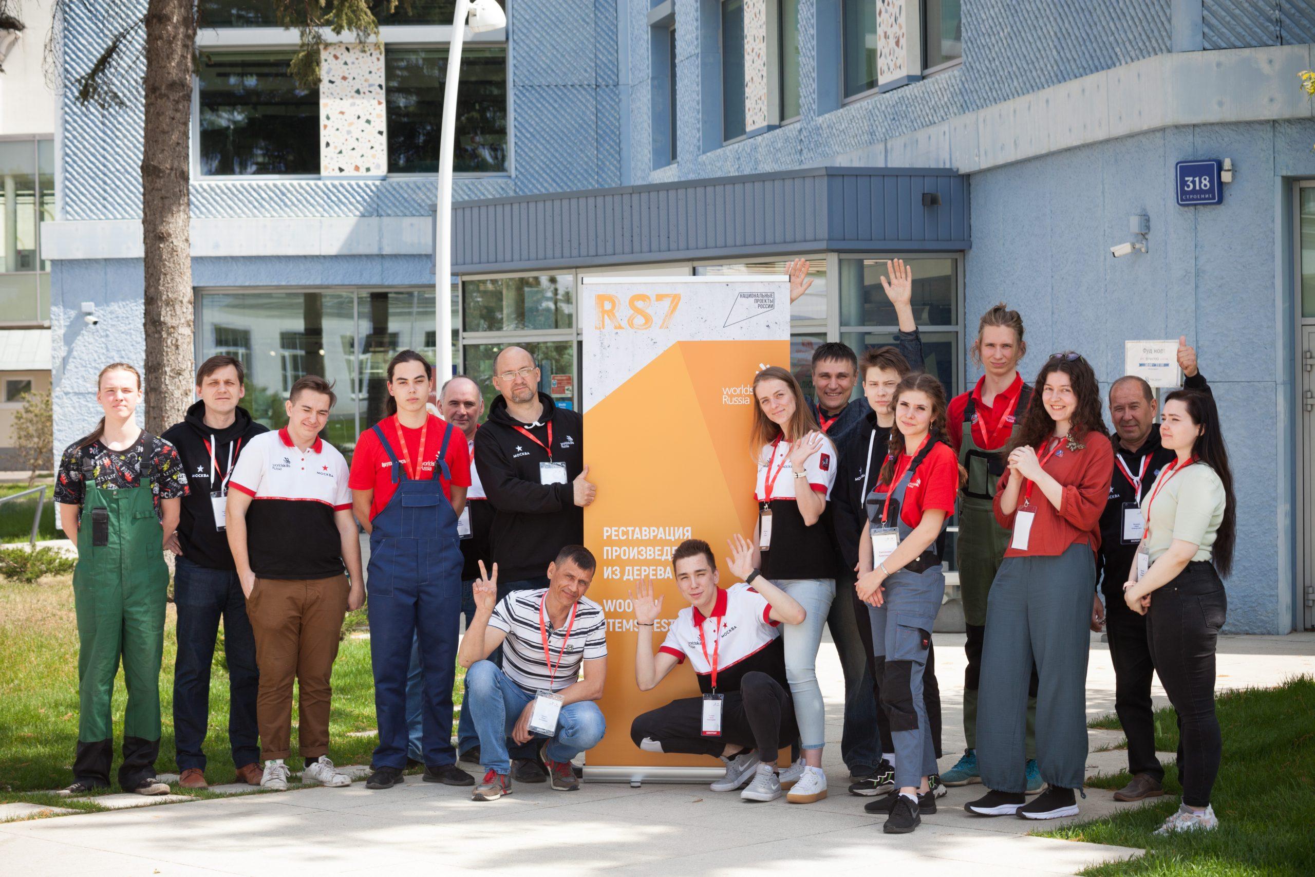 Студенты-реставраторы из Москвы стали лучшими в чемпионате WorldSkills
