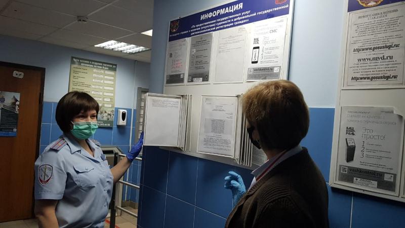 Член Общественного совета при УВД по ЮАО Лилиана Воронцова в рамках акции «Гражданский мониторинг» посетила закрепленный отдел полиции