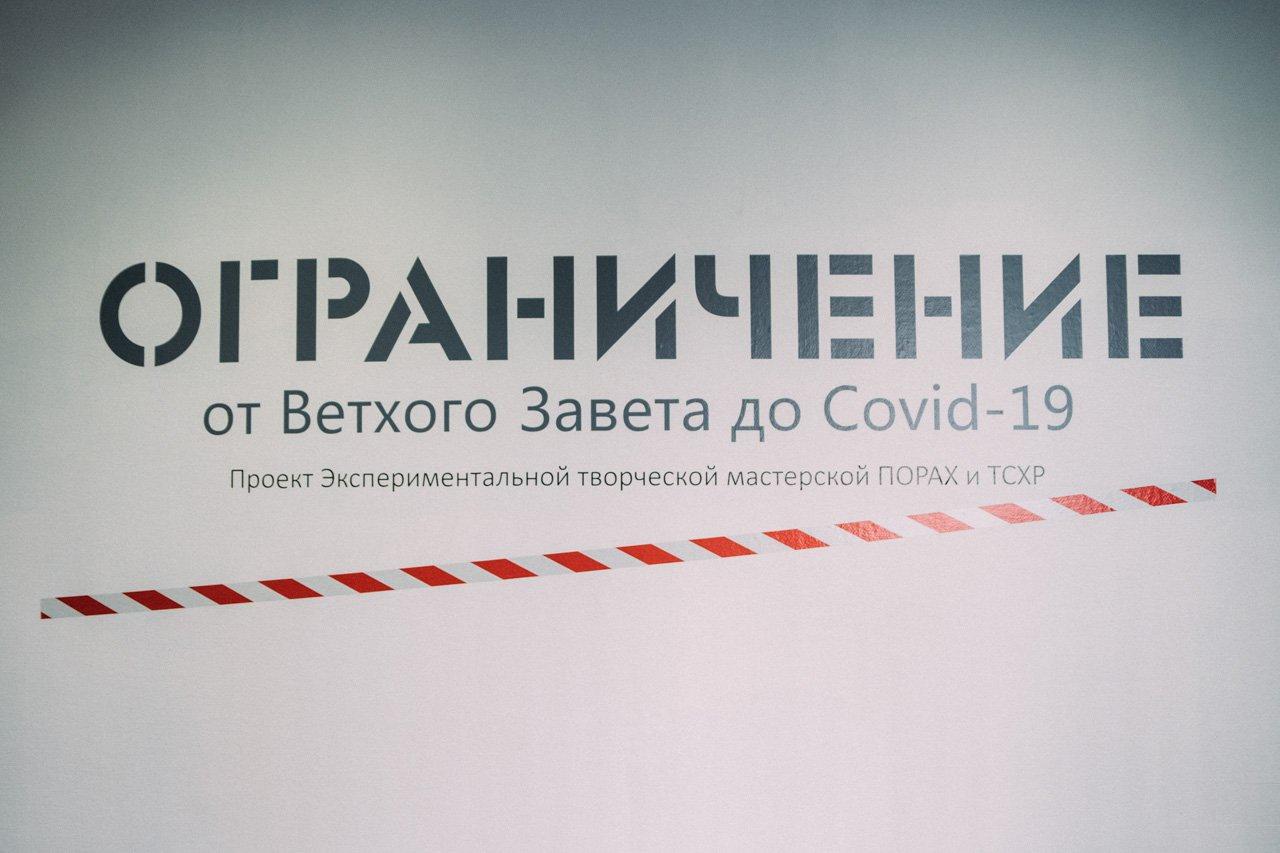 Кураторскую экскурсию организуют в галерее «Нагорная»