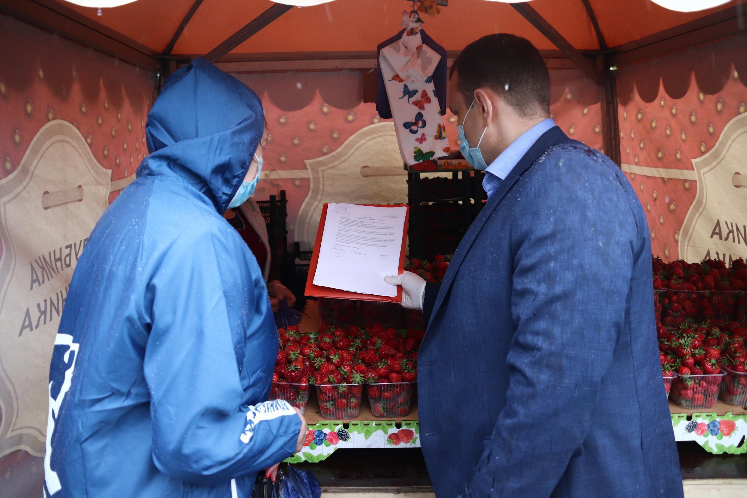 Точку продажи клубники проверили в Орехове-Борисове Южном