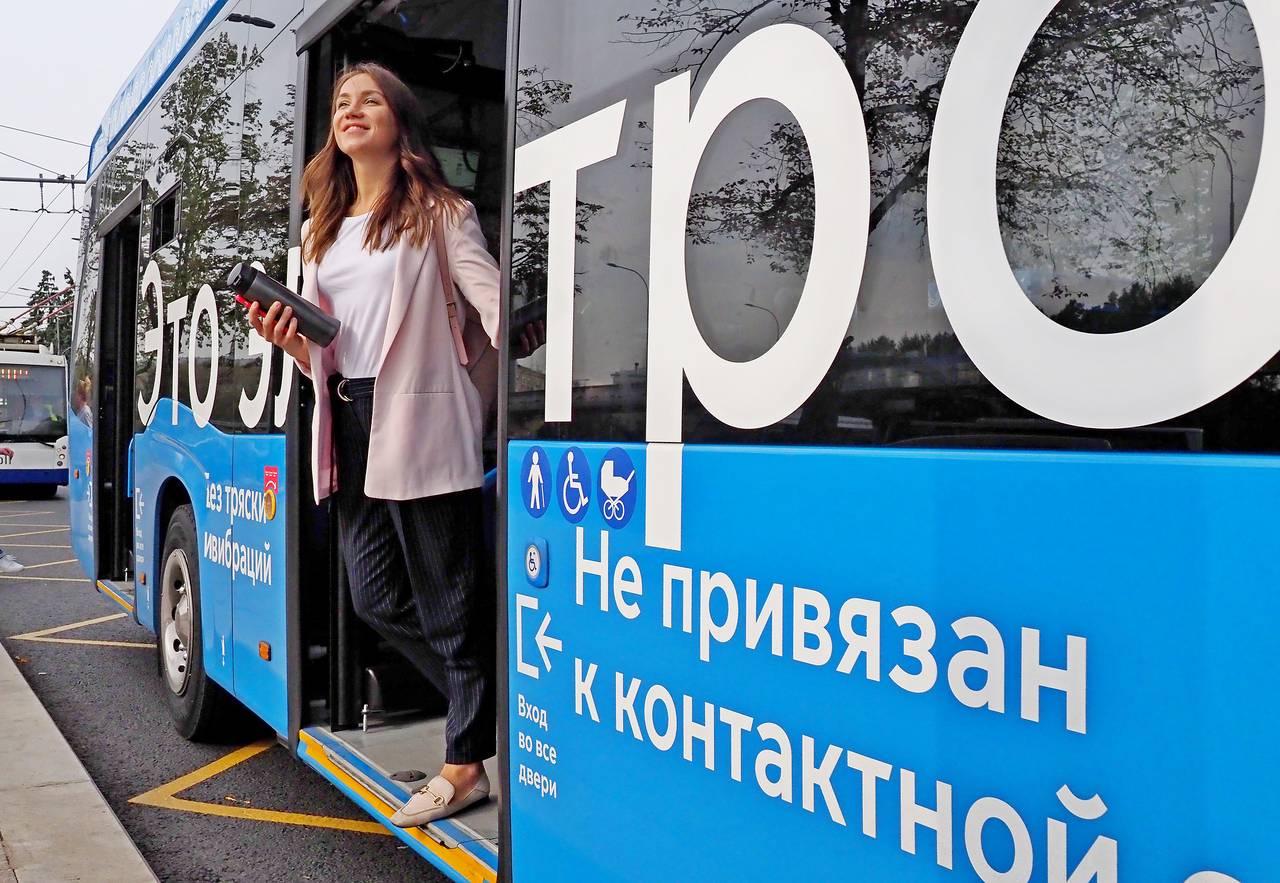 На московские улицы вышел 650-й электробус