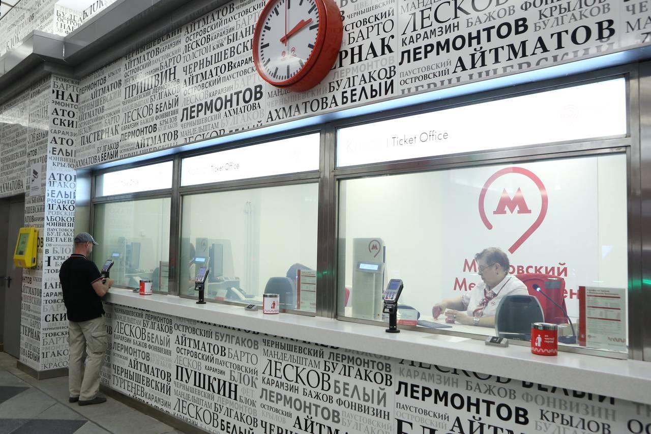 Новая тематическая «Тройка» появилась в московском метро