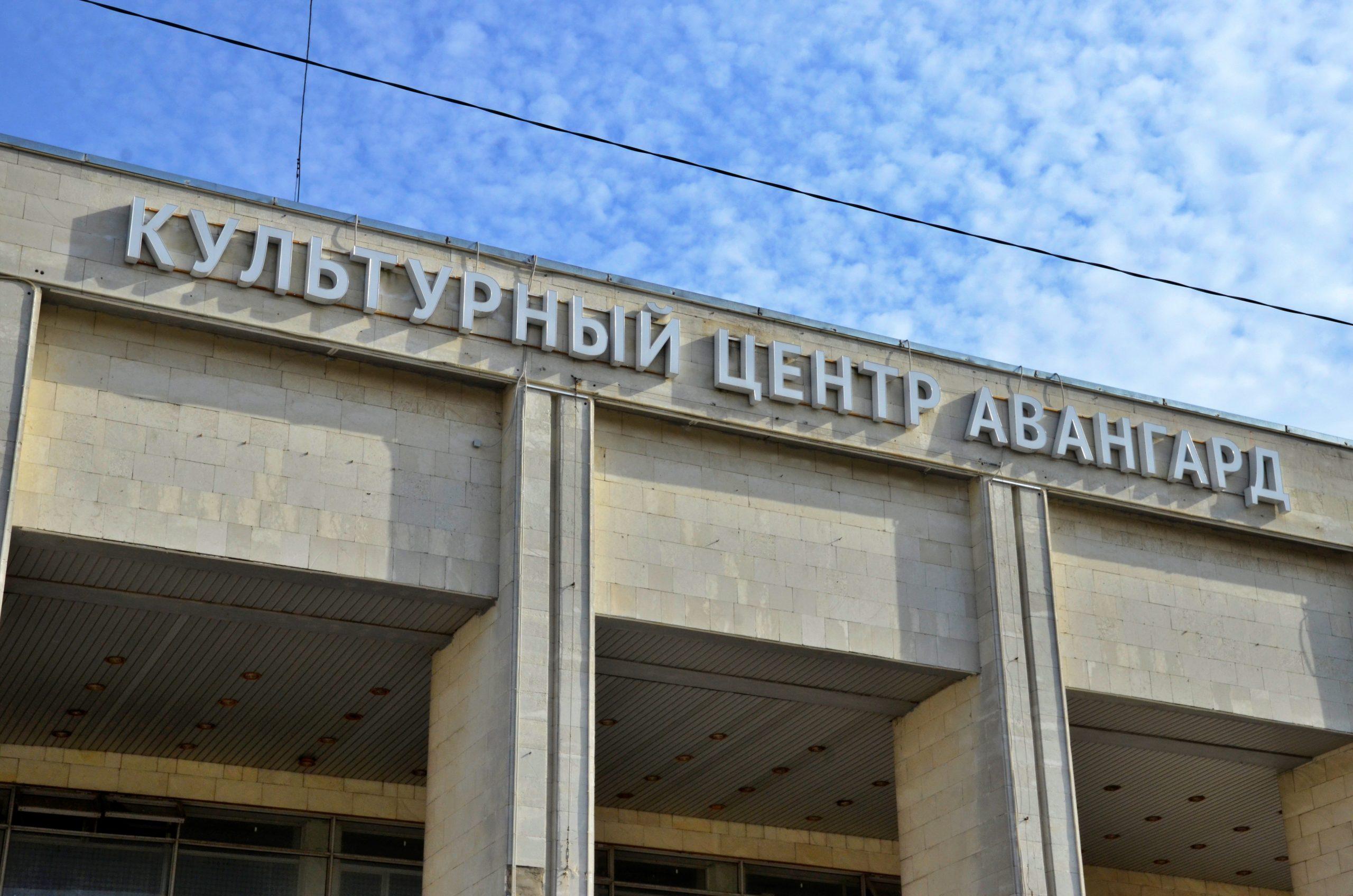 Трэвел-лекцию «Севастопольский вальс» провели в «Авангарде»
