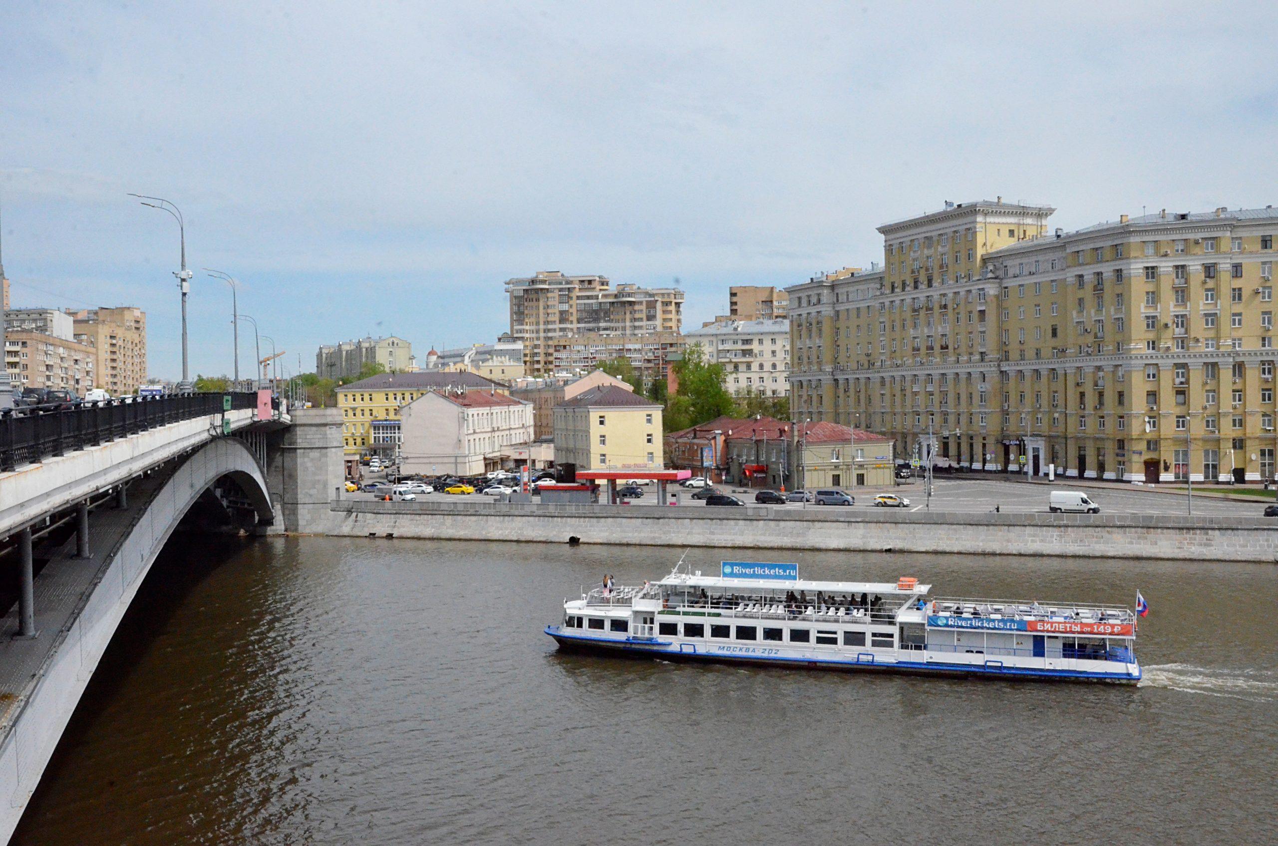 Москвичам рассказали о погоде в столице в воскресенье