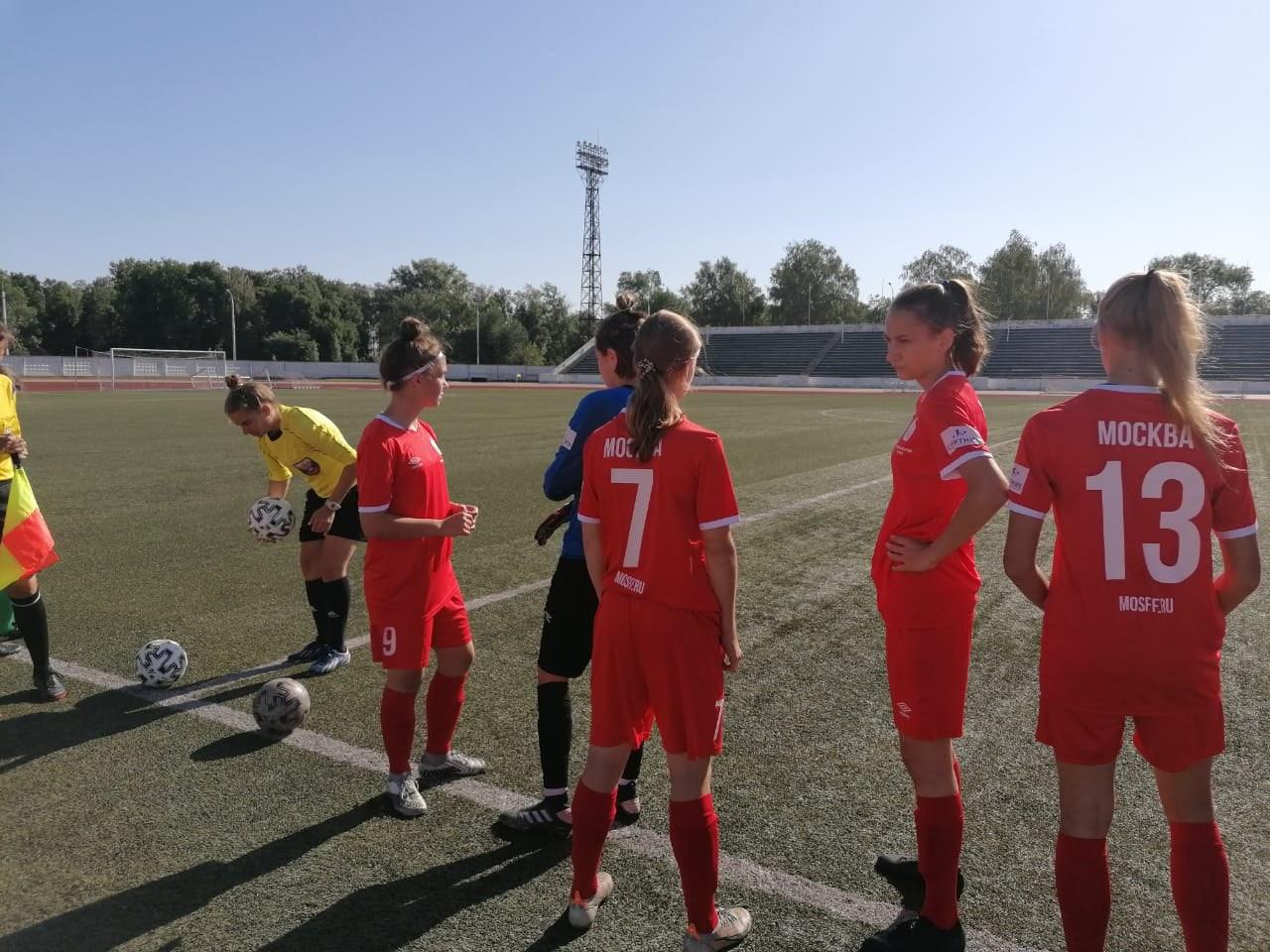 Девушки футбольного клуба «Чертаново» выступили за сборную Москвы