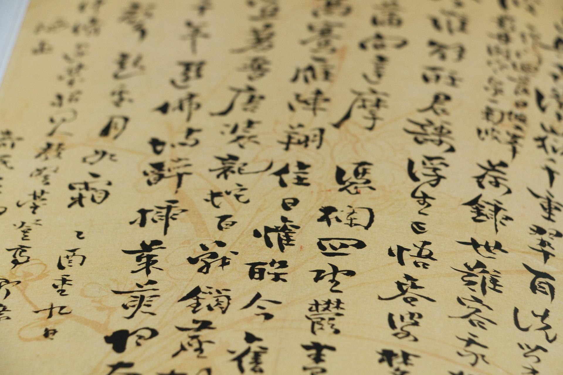 Группу по изучению китайского языка открыли в центре «Орехово»