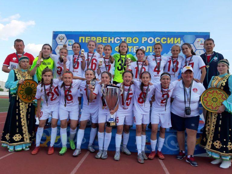 Воспитанницы клуба «Чертаново» выступили за сборную Москвы на Первенстве России