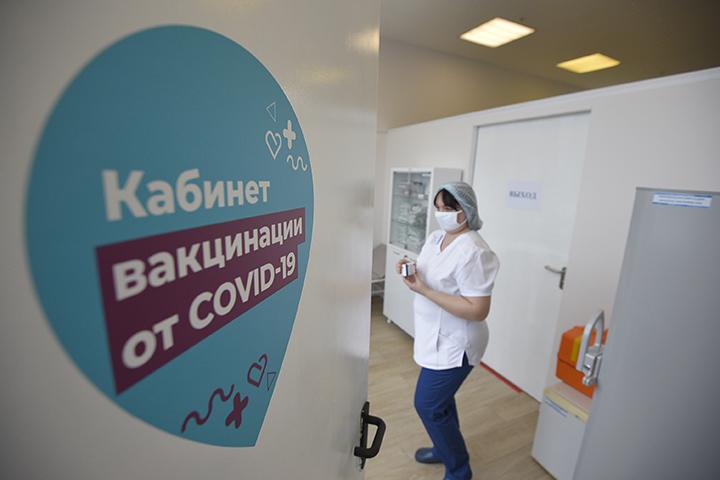 Власти Москвы напомнили о необходимости подачи данных о вакцинации сотрудников до 15 июля
