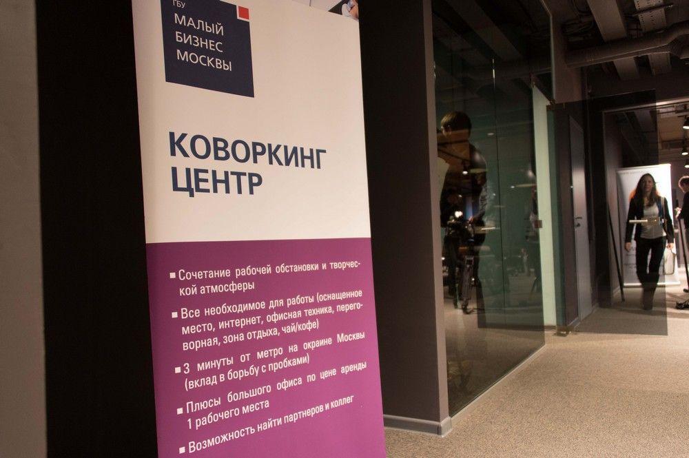 Комплексное диагностическое тестирование и консультации помогут москвичам найти профессию. Фото: Наталья Феоктистова, «Вечерняя Москва»