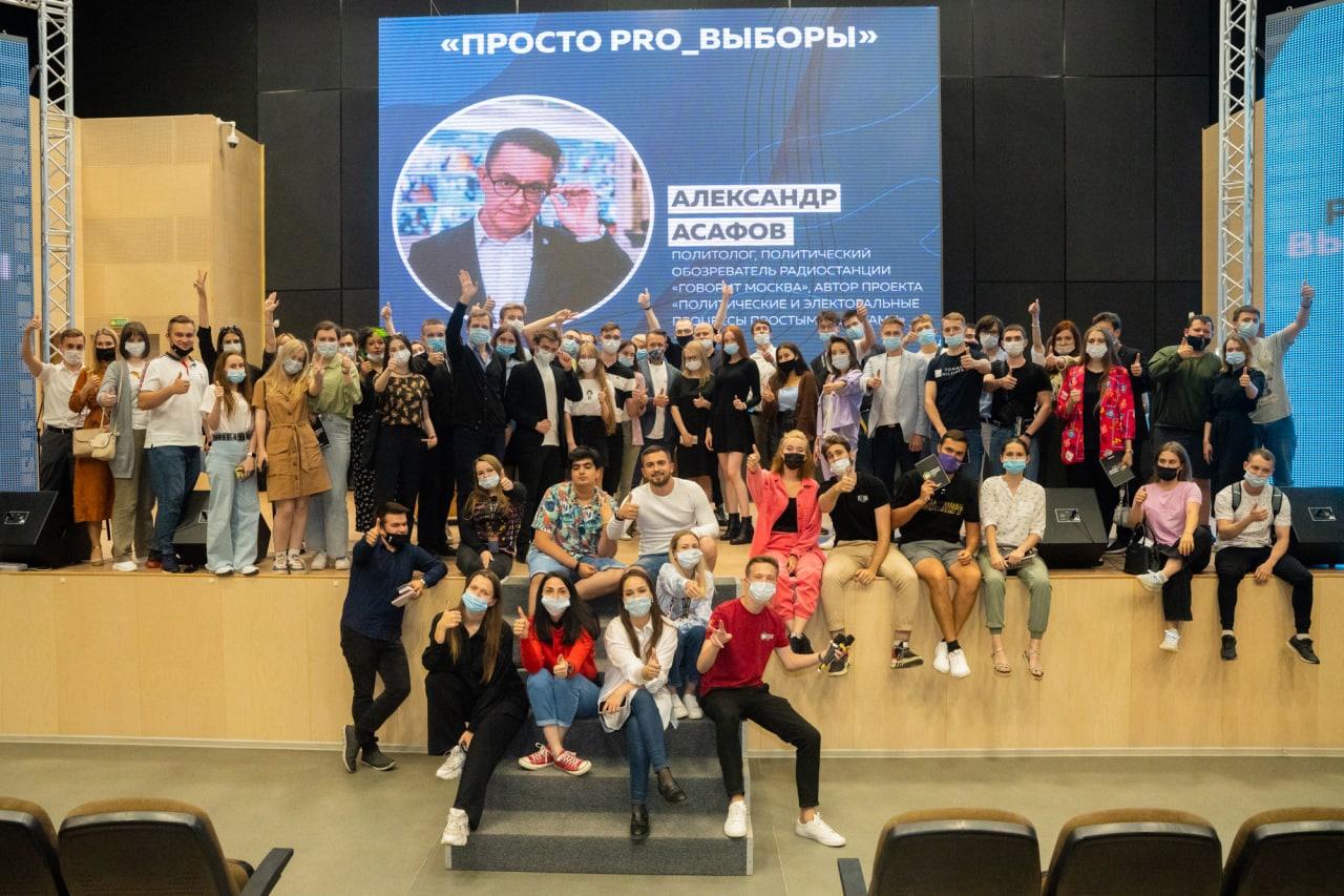 Молодые парламентарии обсудили избирательный процесс