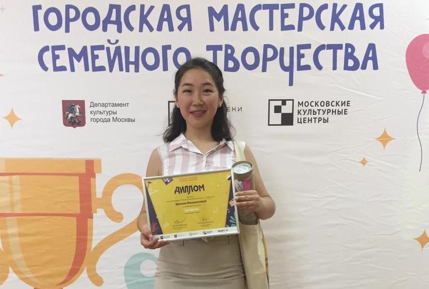 Сотрудница «Нагорного» заняла первое место в городском конкурсе