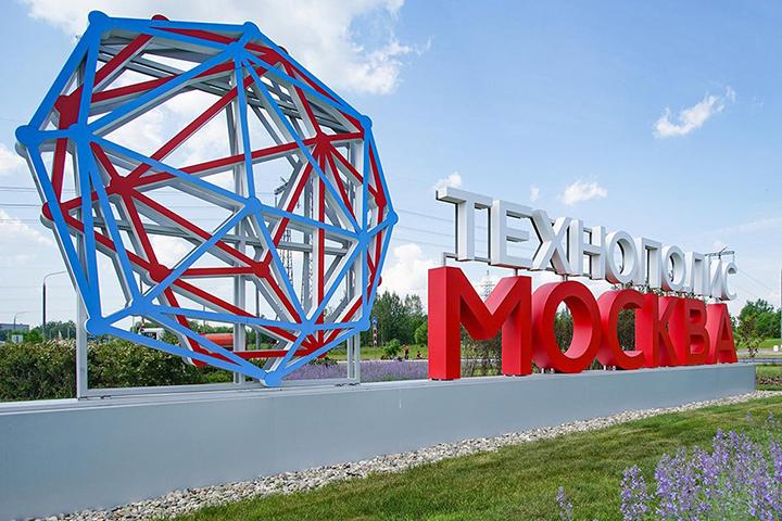 Новый продукт для инвентаризации инфраструктуры создали в Технополисе «Москва»