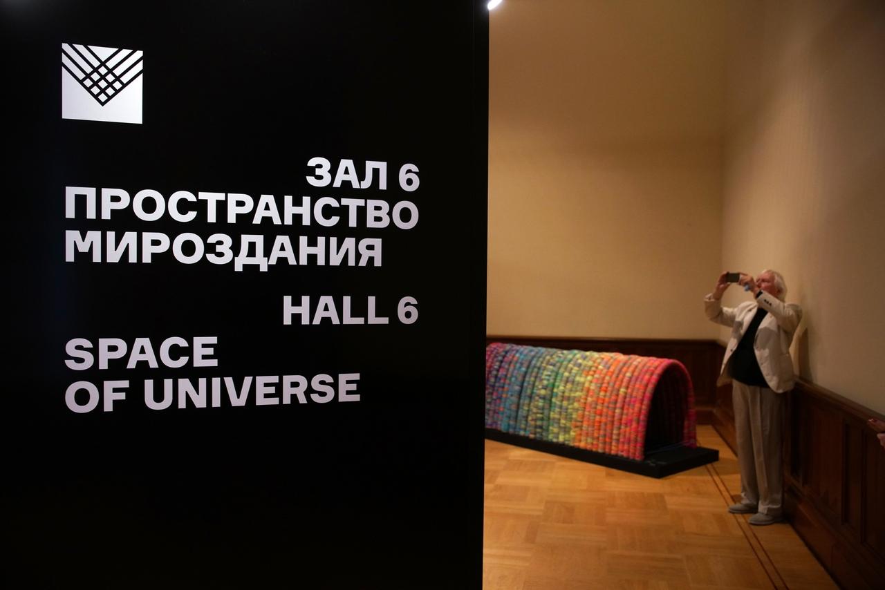 Триеннале текстильного искусства и современного гобелена открыли в «Царицыне»