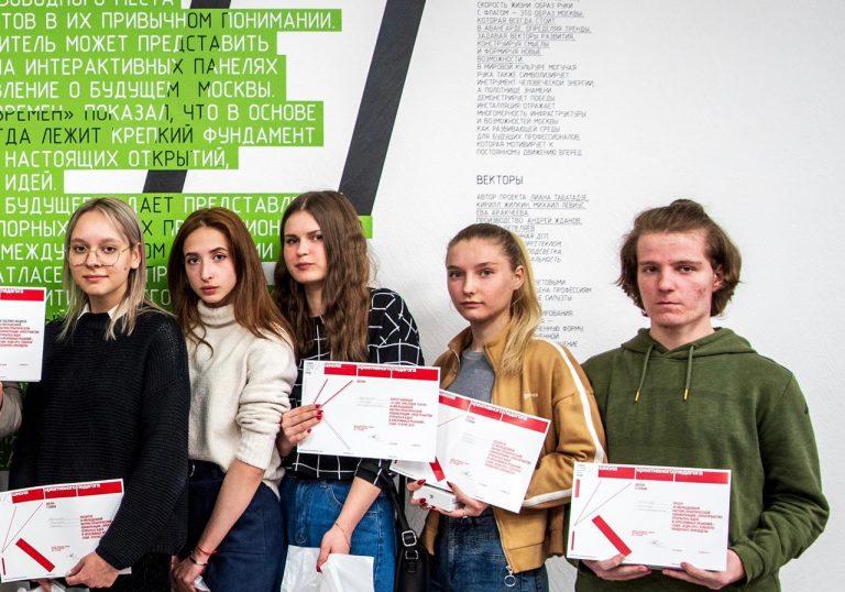 Студентка техникума имени Леонида Красина разработала общую типографику книжного издания