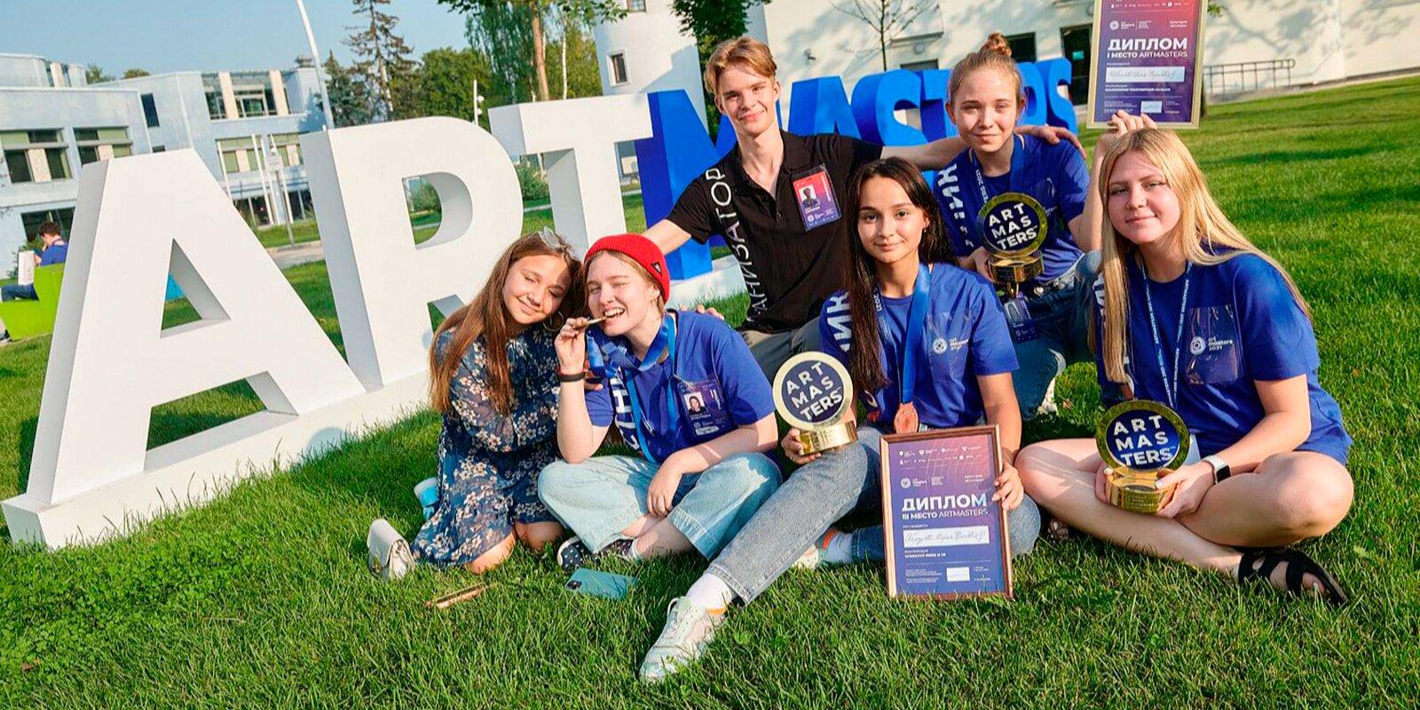 Свыше 20 школьников Москвы стали призерами чемпионата творческих компетенций