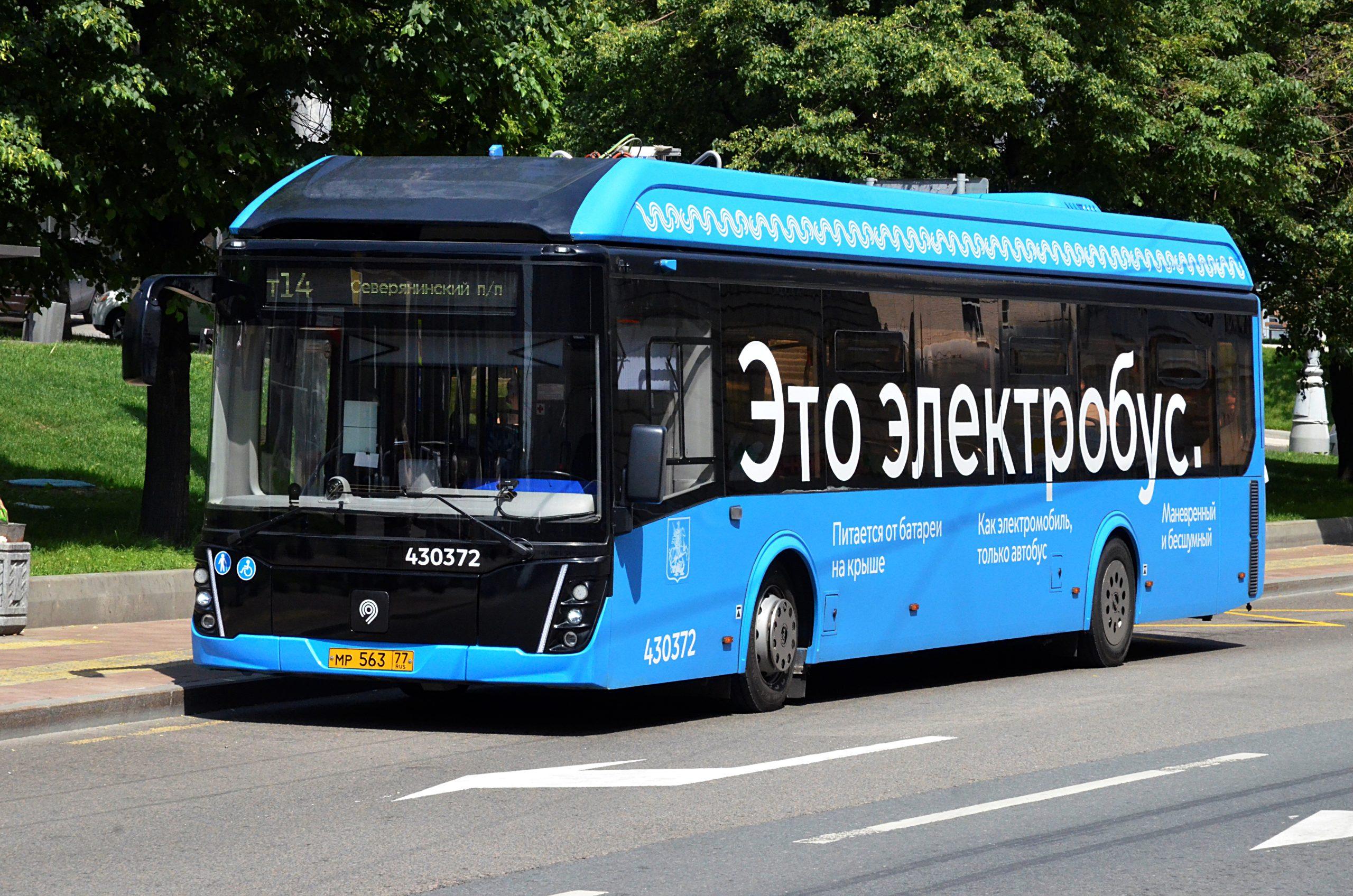 Маршрут П129 на юге Москвы изменит номер и станет электробусом