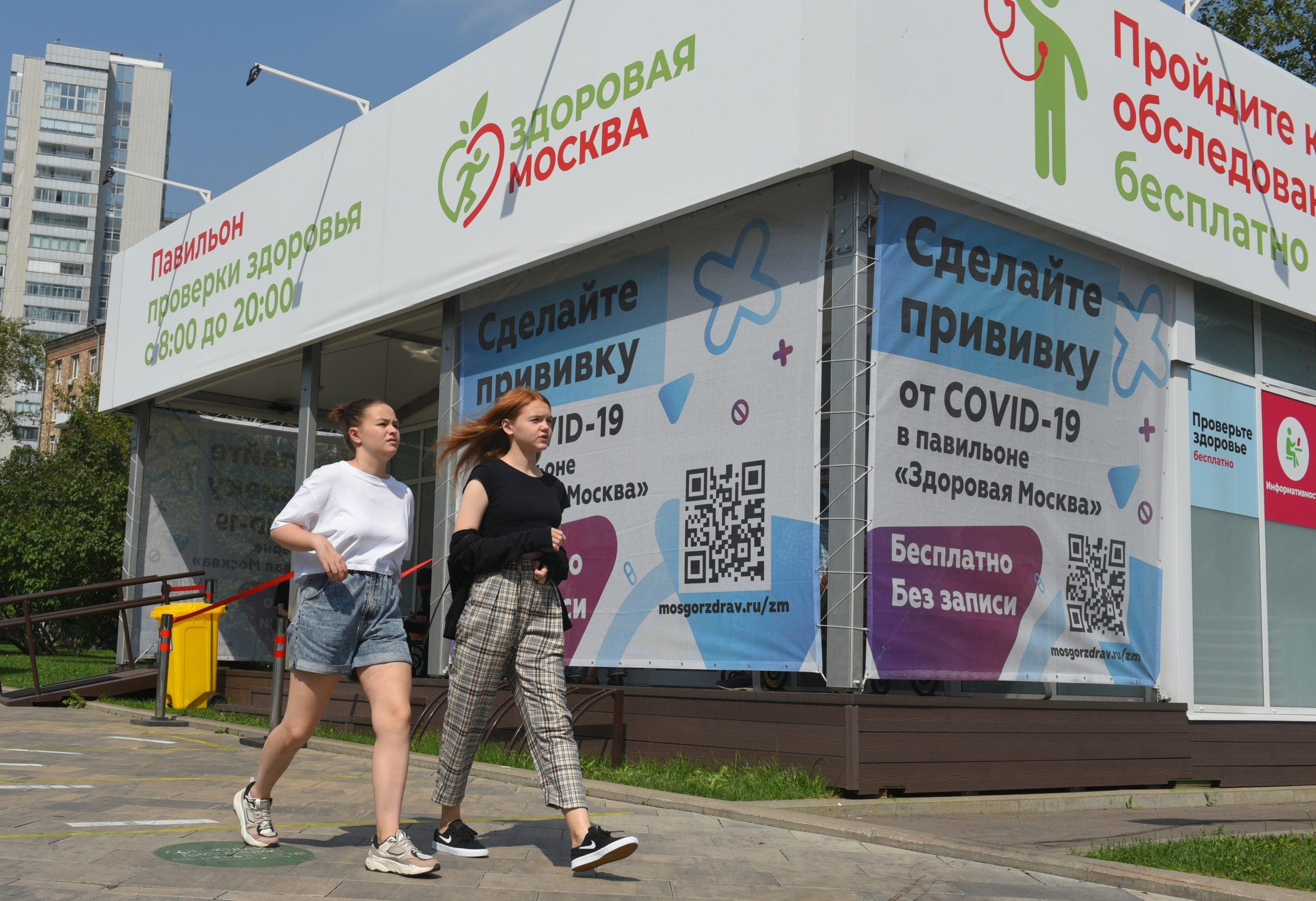 Павильоны «Здоровая Москва» продолжат свою работу до сентября
