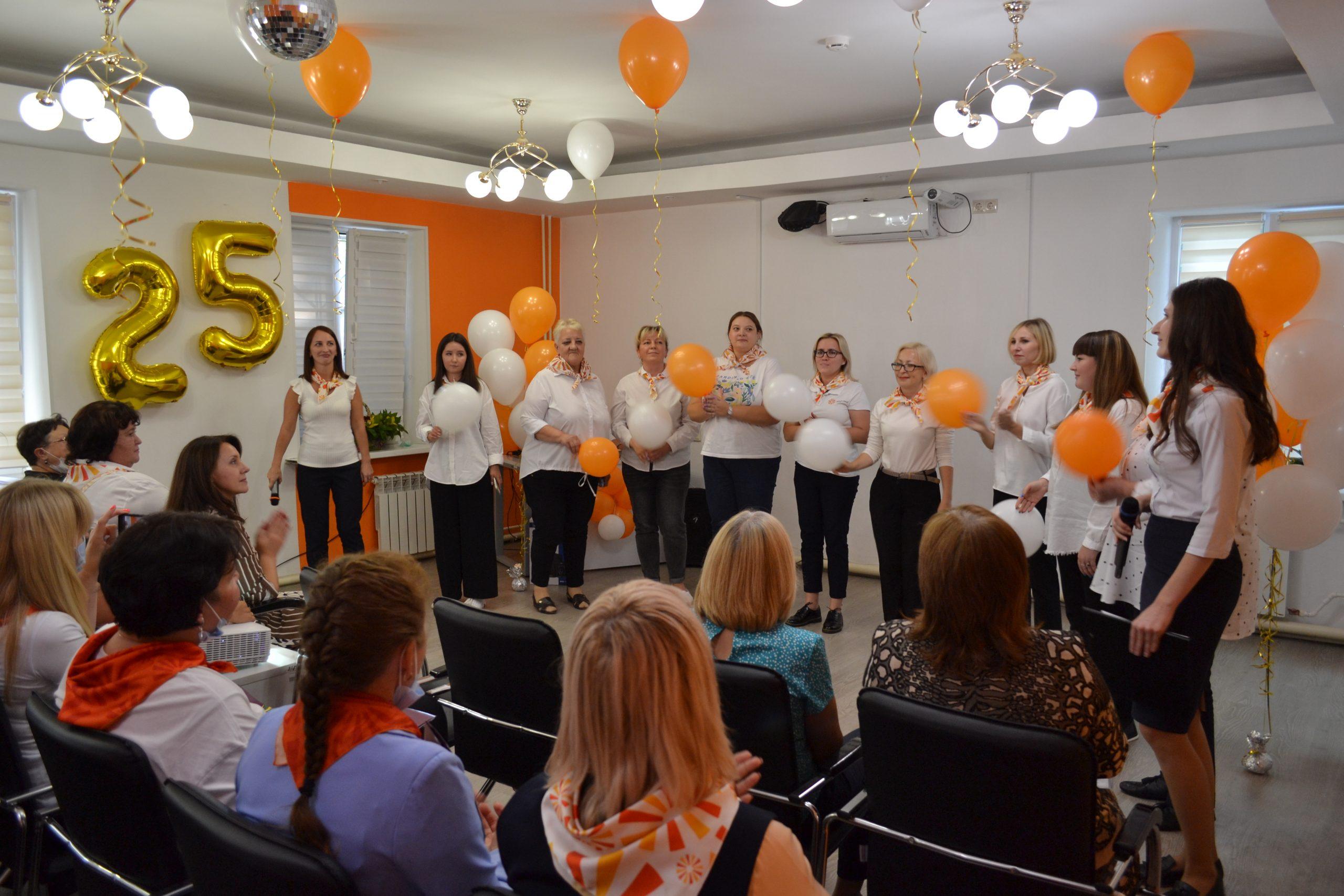 Центр семьи на юге Москвы отметил свое 25-летие