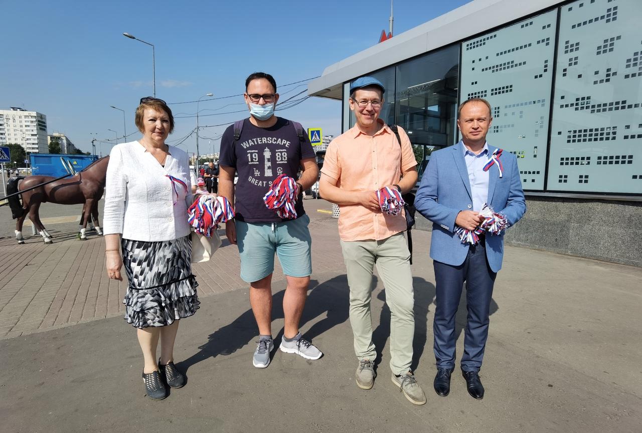 Акцию в преддверии Дня Государственного флага России организовали в Орехове-Борисове Южном