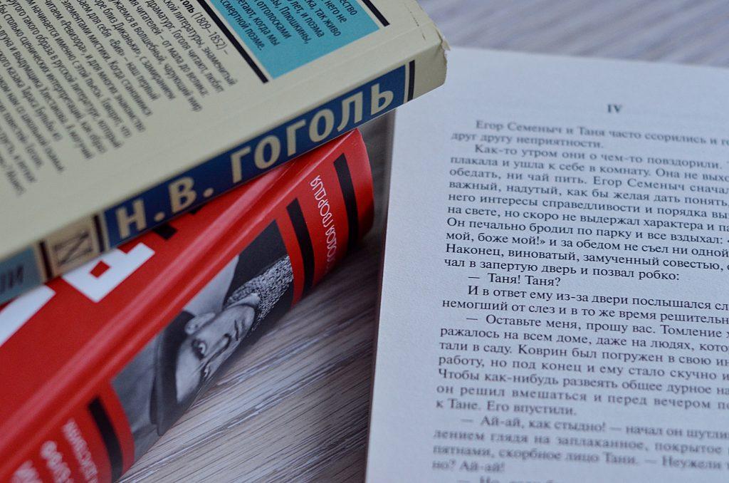 Алфавит московских усадеб: новую онлайн-лекцию проведут в библиотеке №162