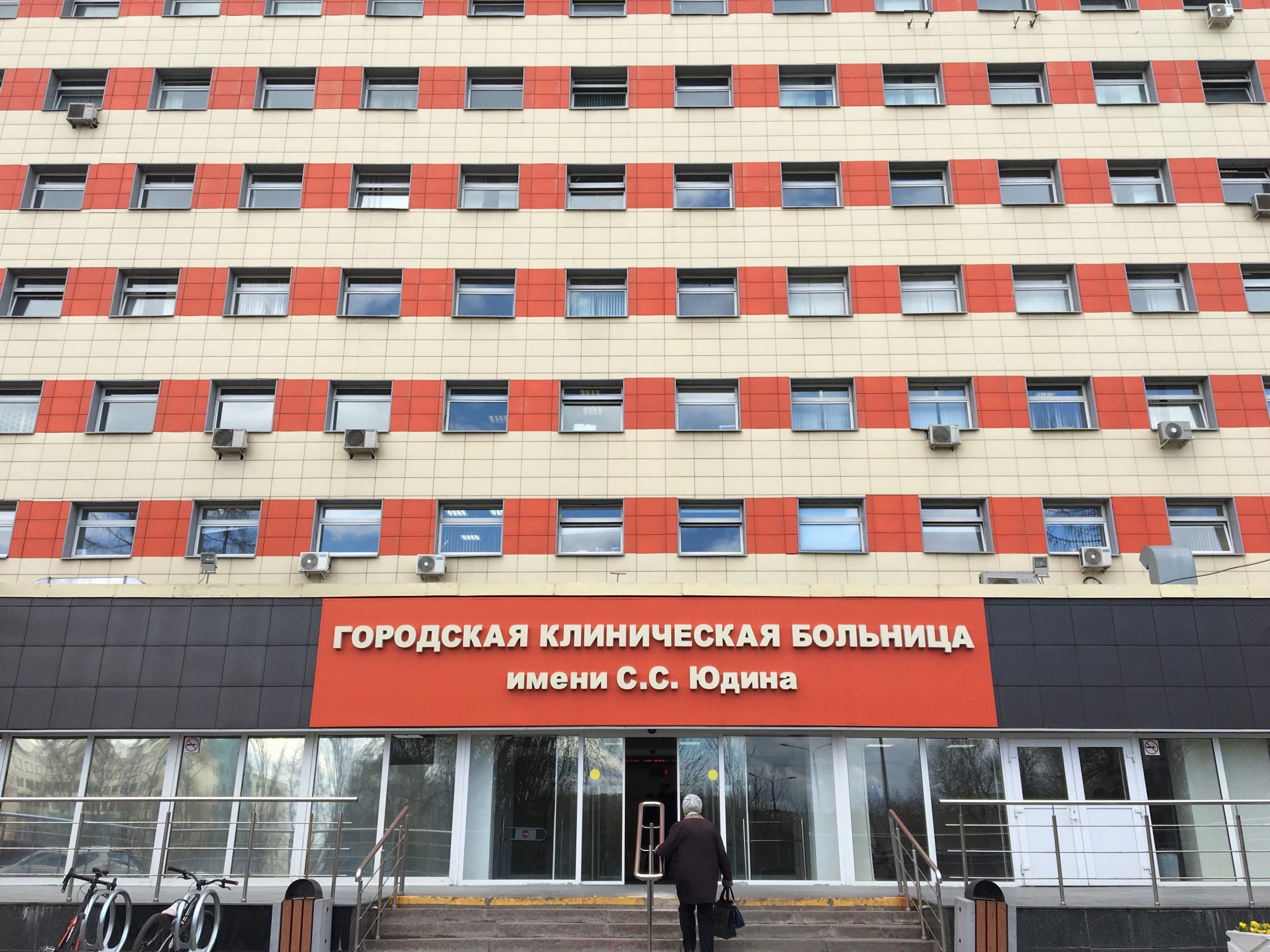 Кардиореанимационное отделение больницы имени Юдина открыли после ремонта