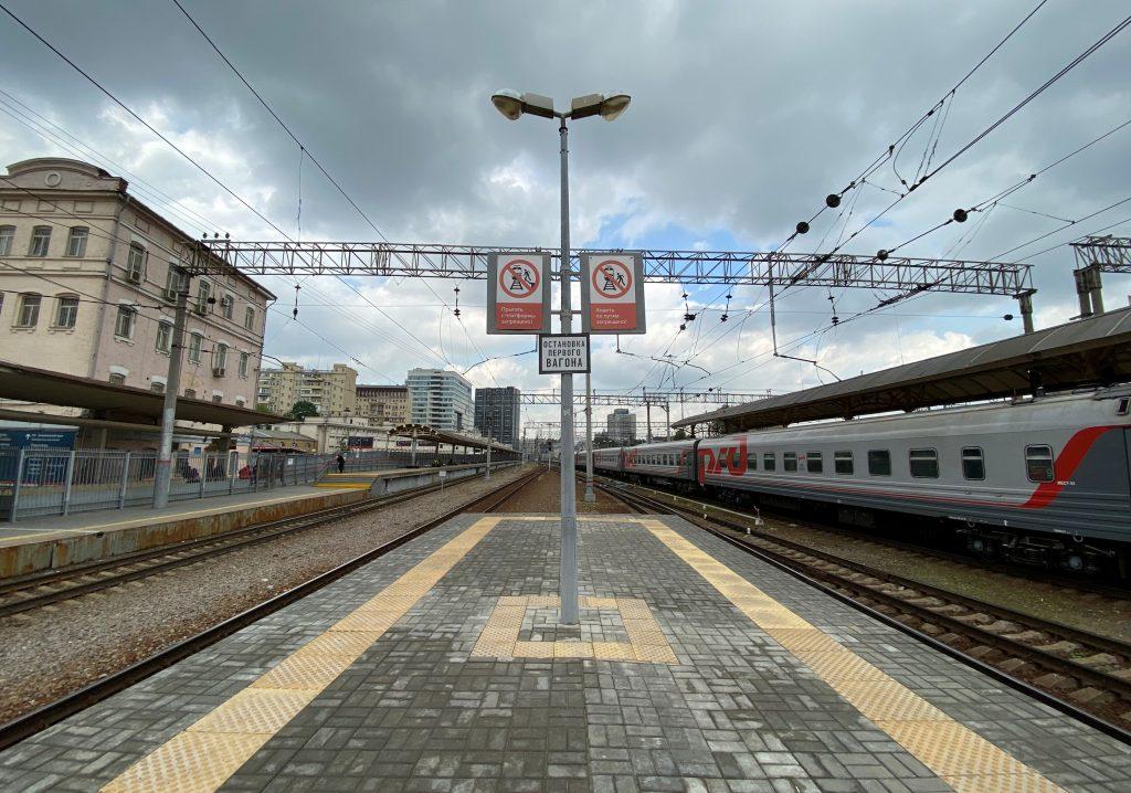 Расписание поездов МЦД-2 изменится в первой половине сентября