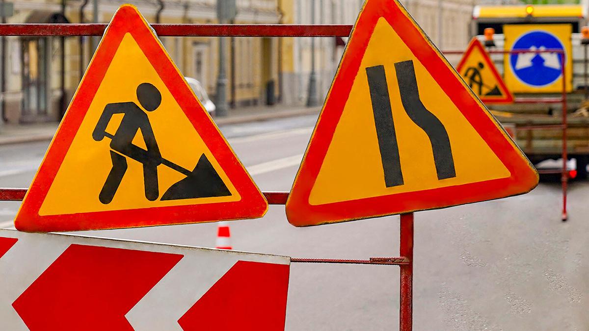 Движение транспорта ограничат в нескольких районах Москвы
