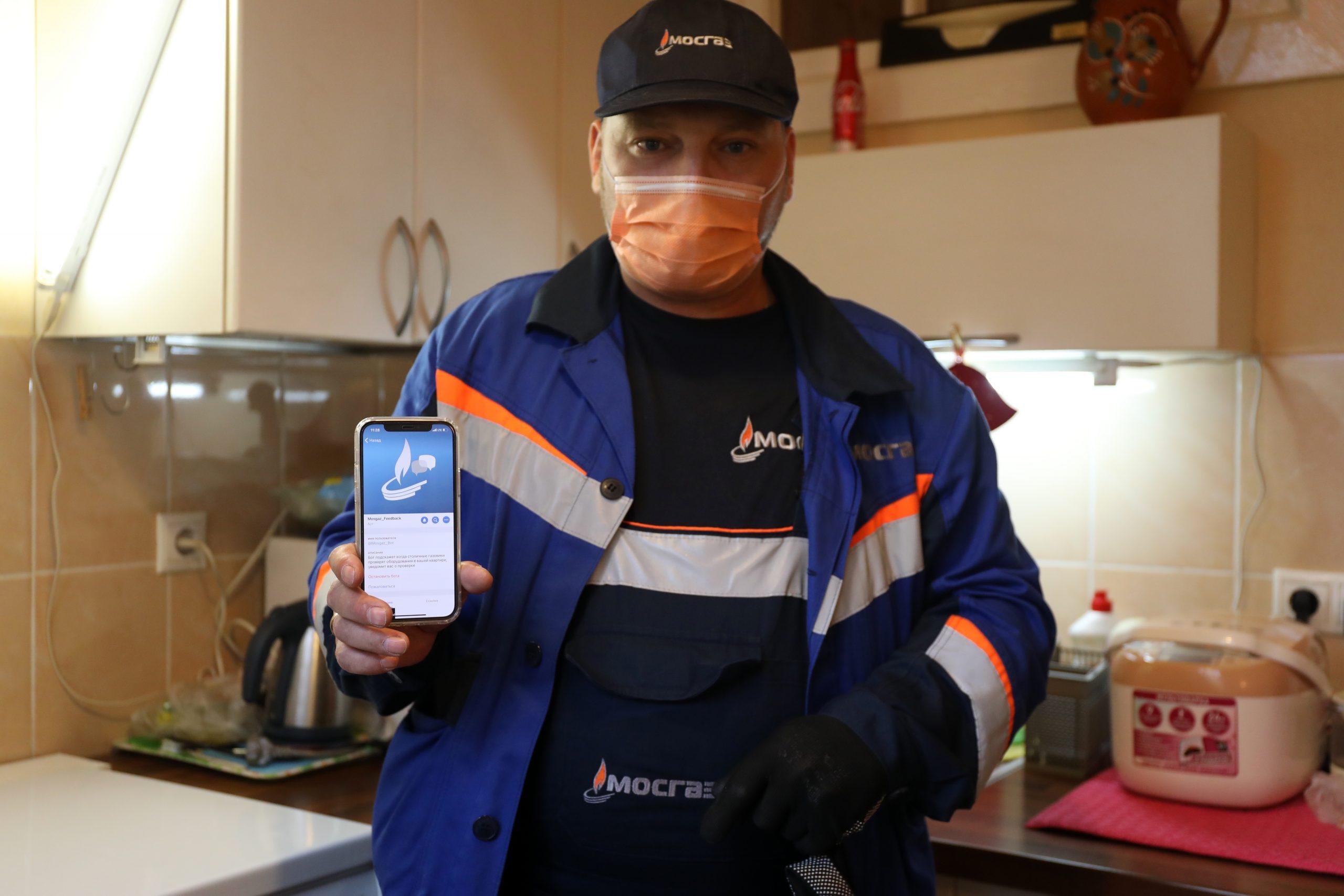 ЗаБОТливый сервис: более 4,5 тыс. москвичей воспользовались чат-ботом столичных газовиков в первые месяцы его работы