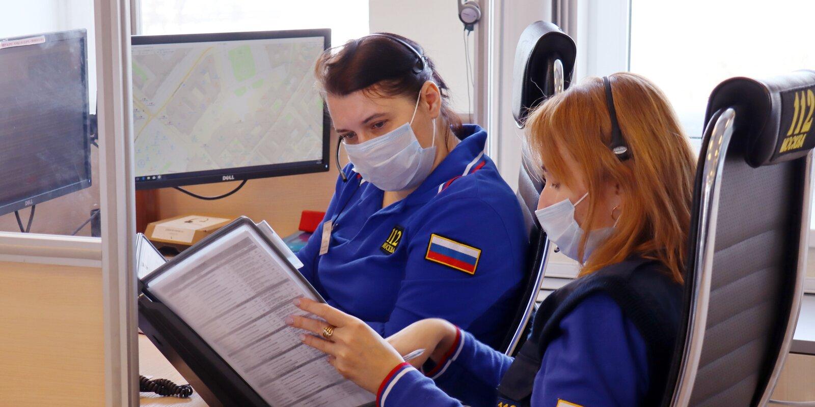 «112 Москва. Что случилось?»: с начала года стажировку в службе приема экстренных вызовов столицы прошли более 80 специалистов