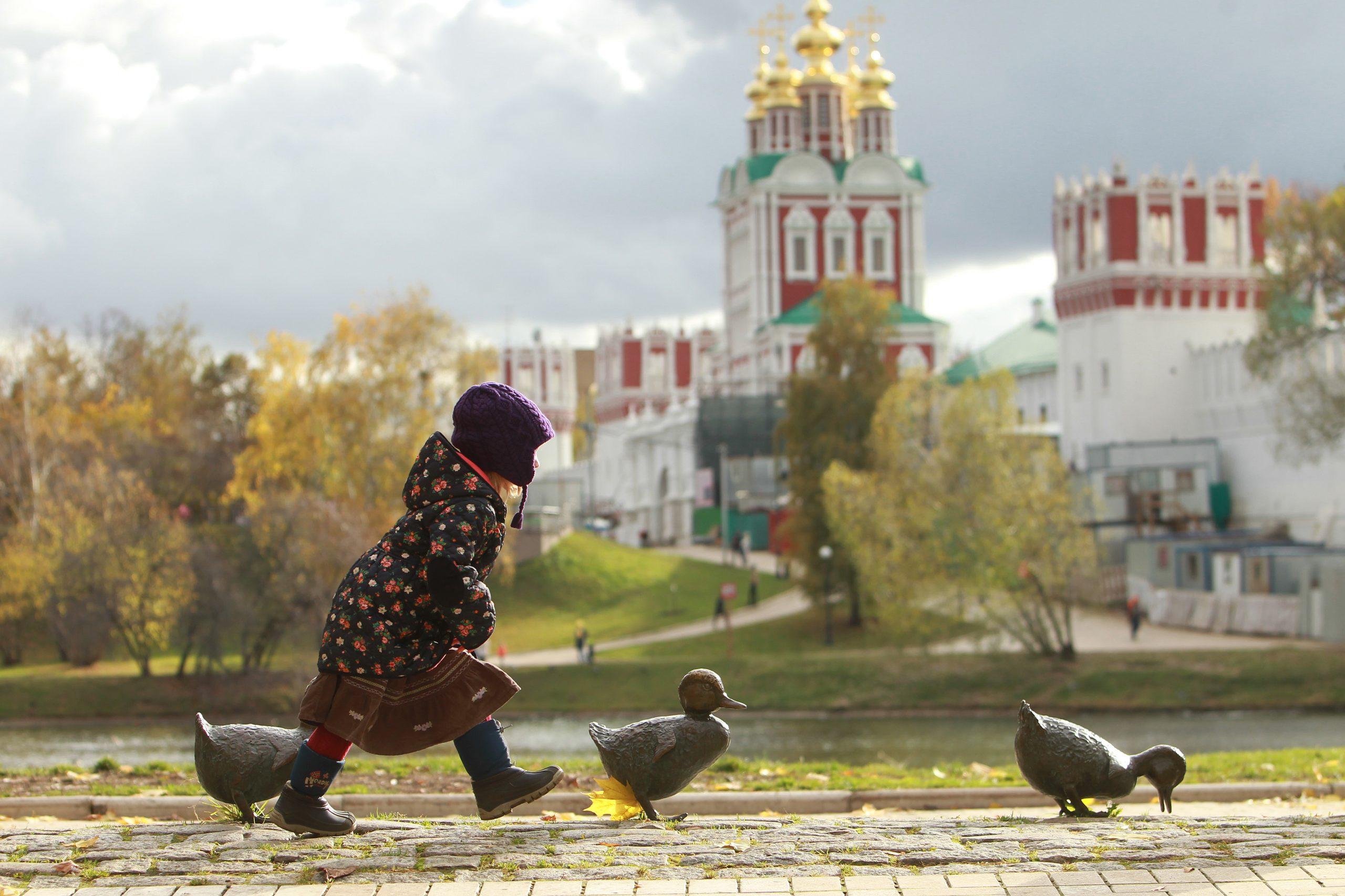 Специалисты рассказали о погоде в выходные. Фото: Наталия Нечаева, «Вечерняя Москва»