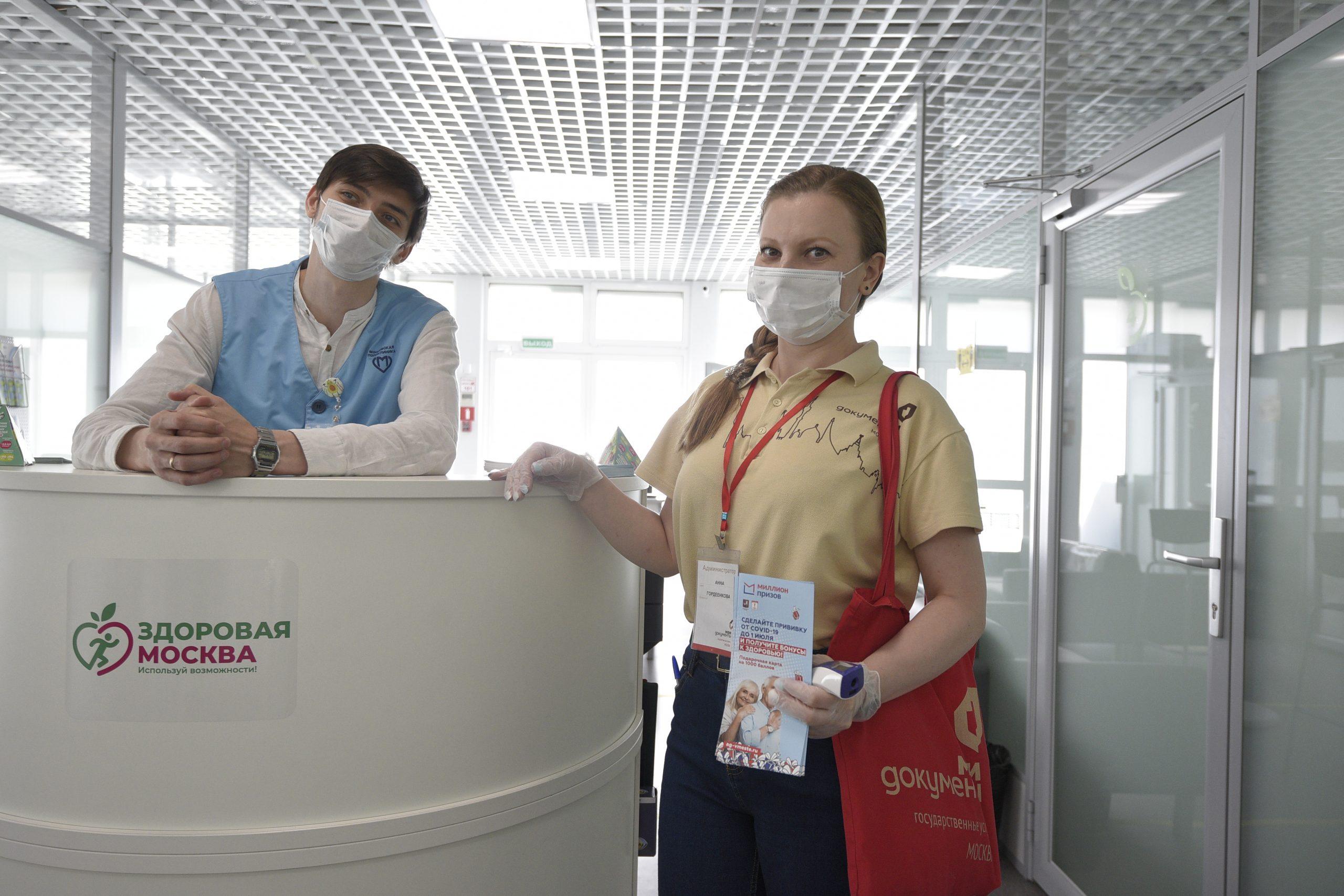 Москвичам предоставили медпомощь в павильонах «Здоровая Москва»