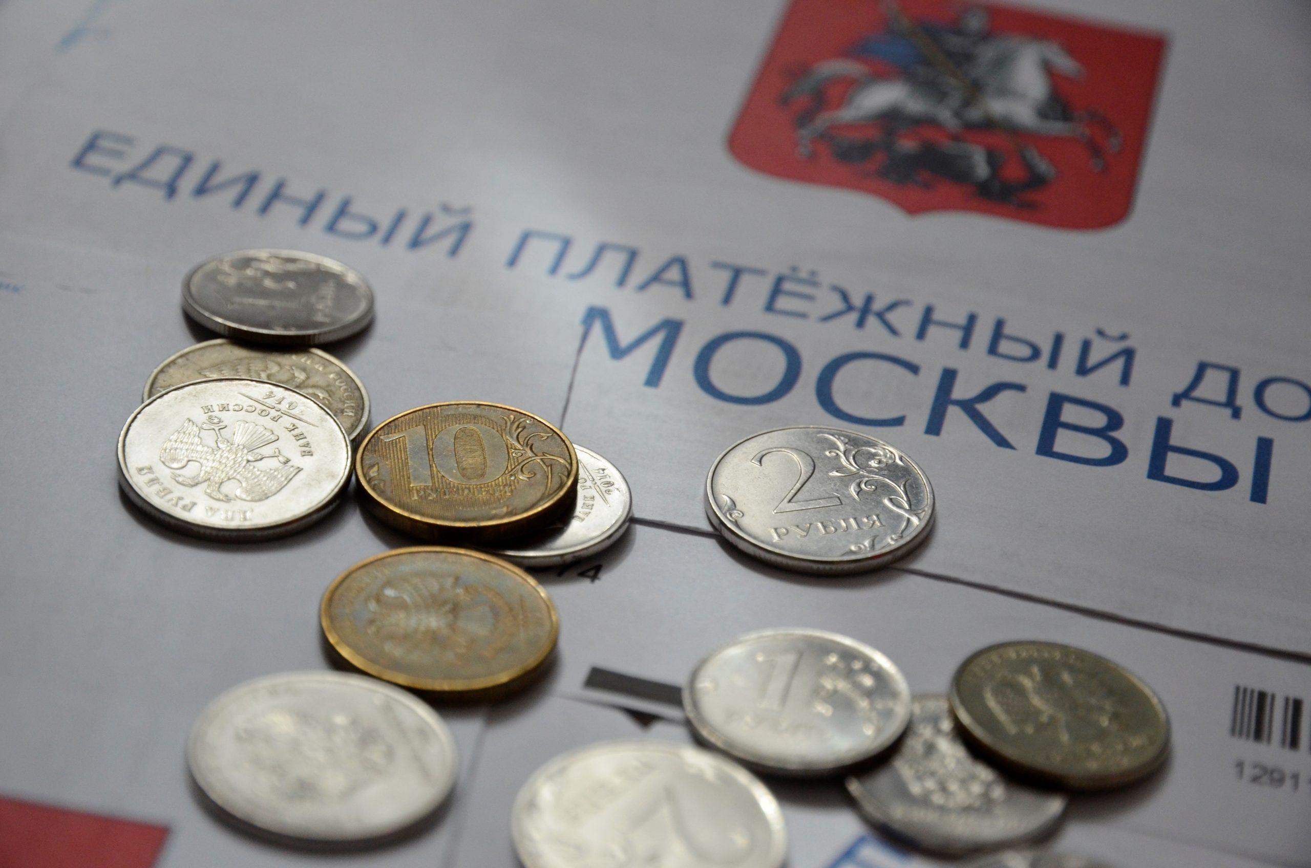 Более 93 миллионов раз жители Москвы получили единый платежный документ онлайн