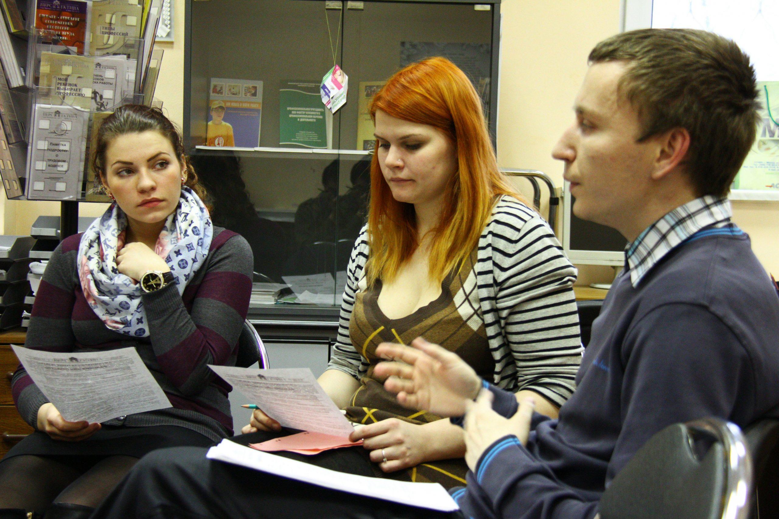 Центр семьи на юге столицы провел тренинг развития личности