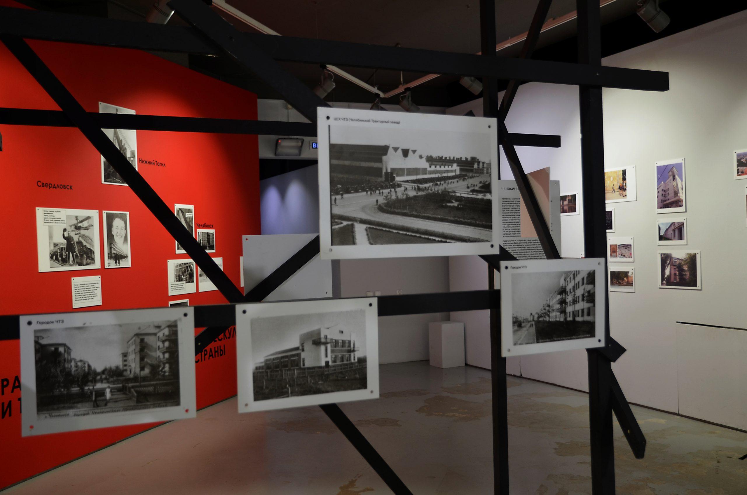 Фотографии полувековой давности: жителям Москвы стала доступна интерактивная карта города