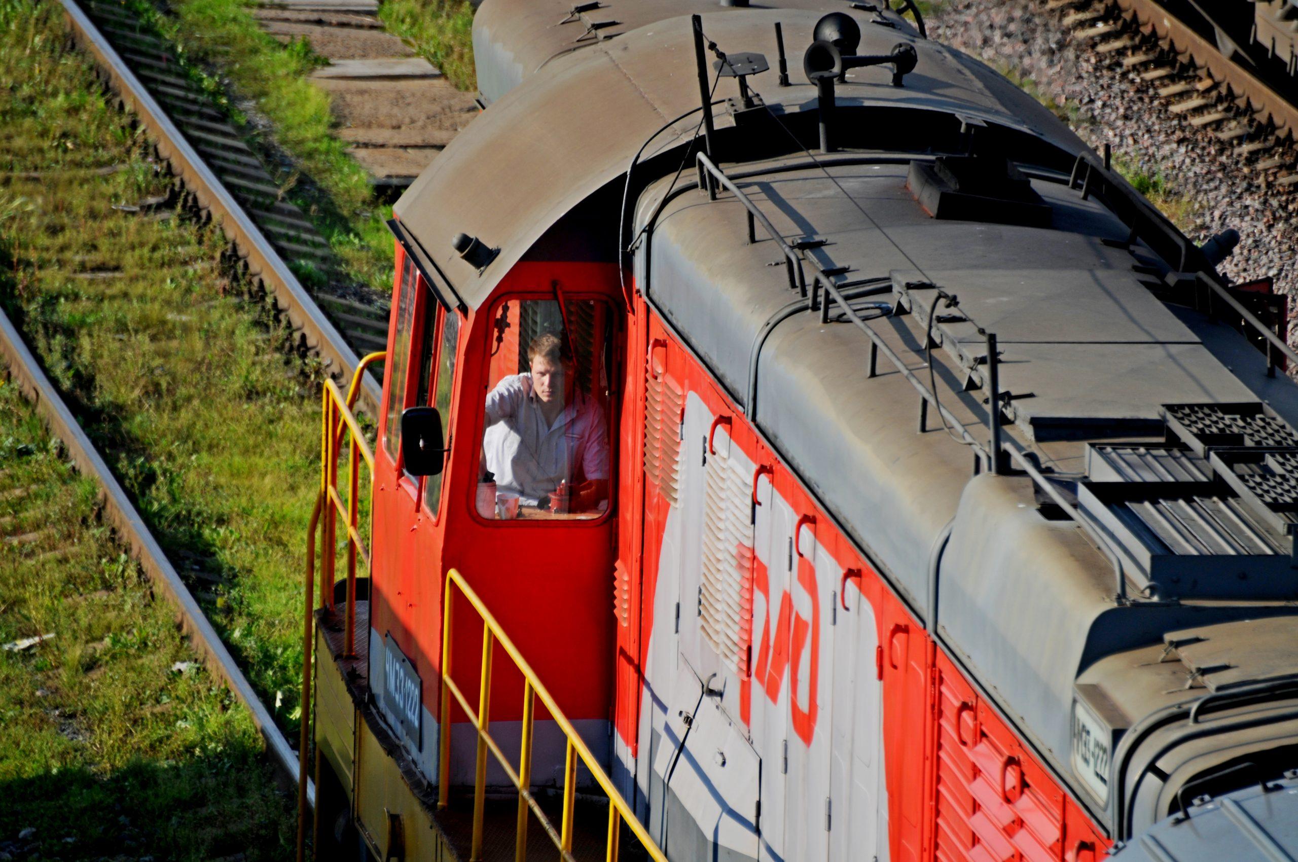 Порядка 70 участков земли город передал в аренду Российских железных дорог