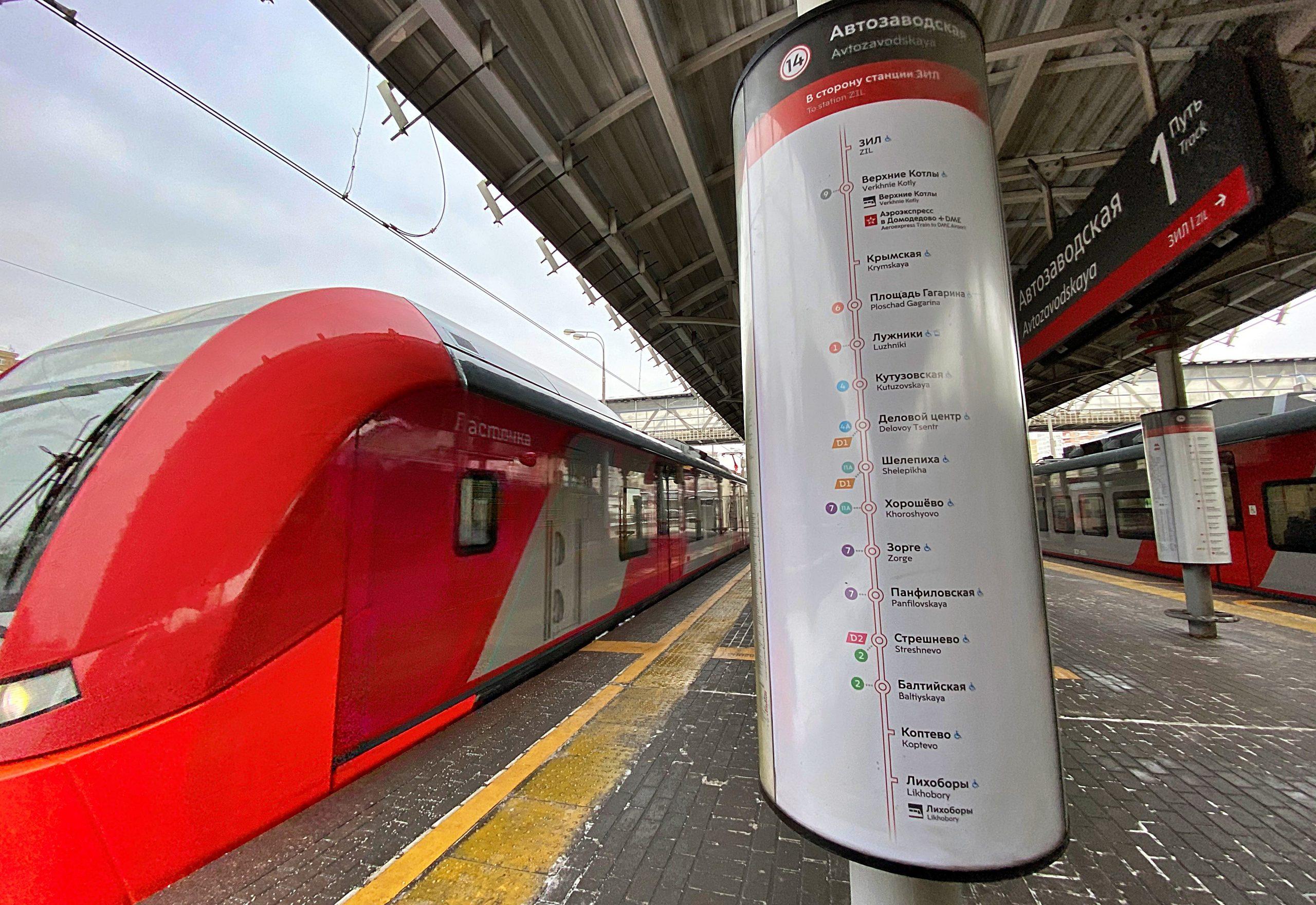 Пассажиры совершили около 315 тысяч бесплатных поездок по Московскому центральному кольцу