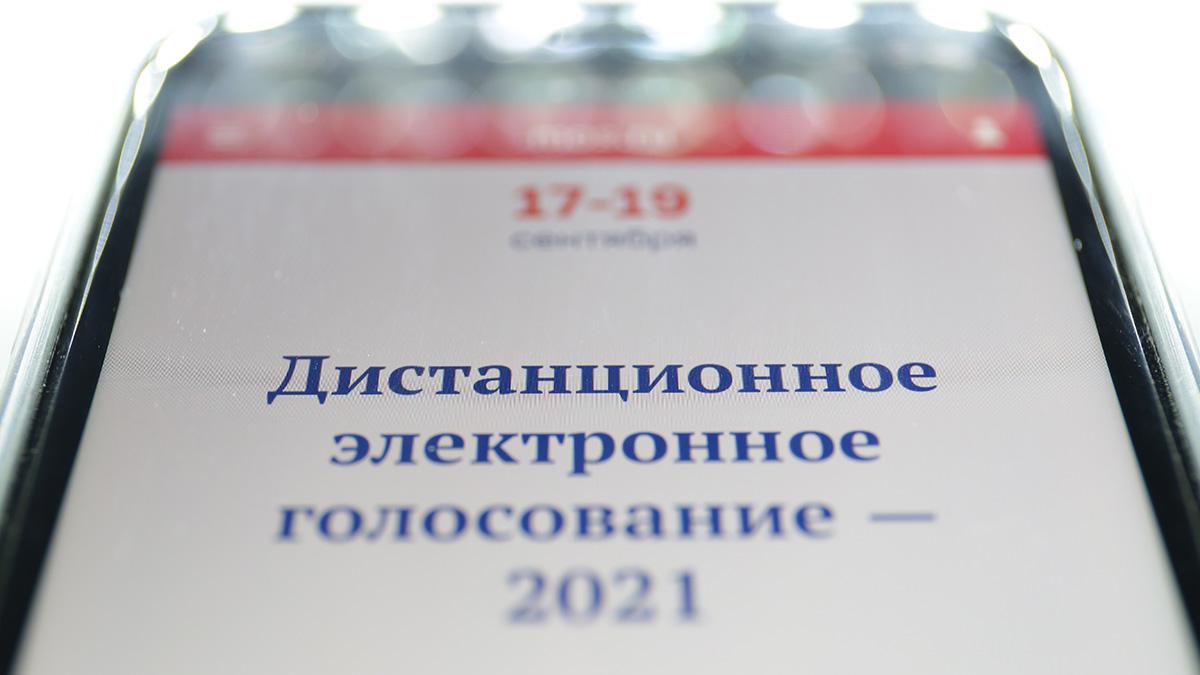 Сергей Марков: Ряд экстремистских группировок пытаются сфальсифицировать наблюдение за выборами