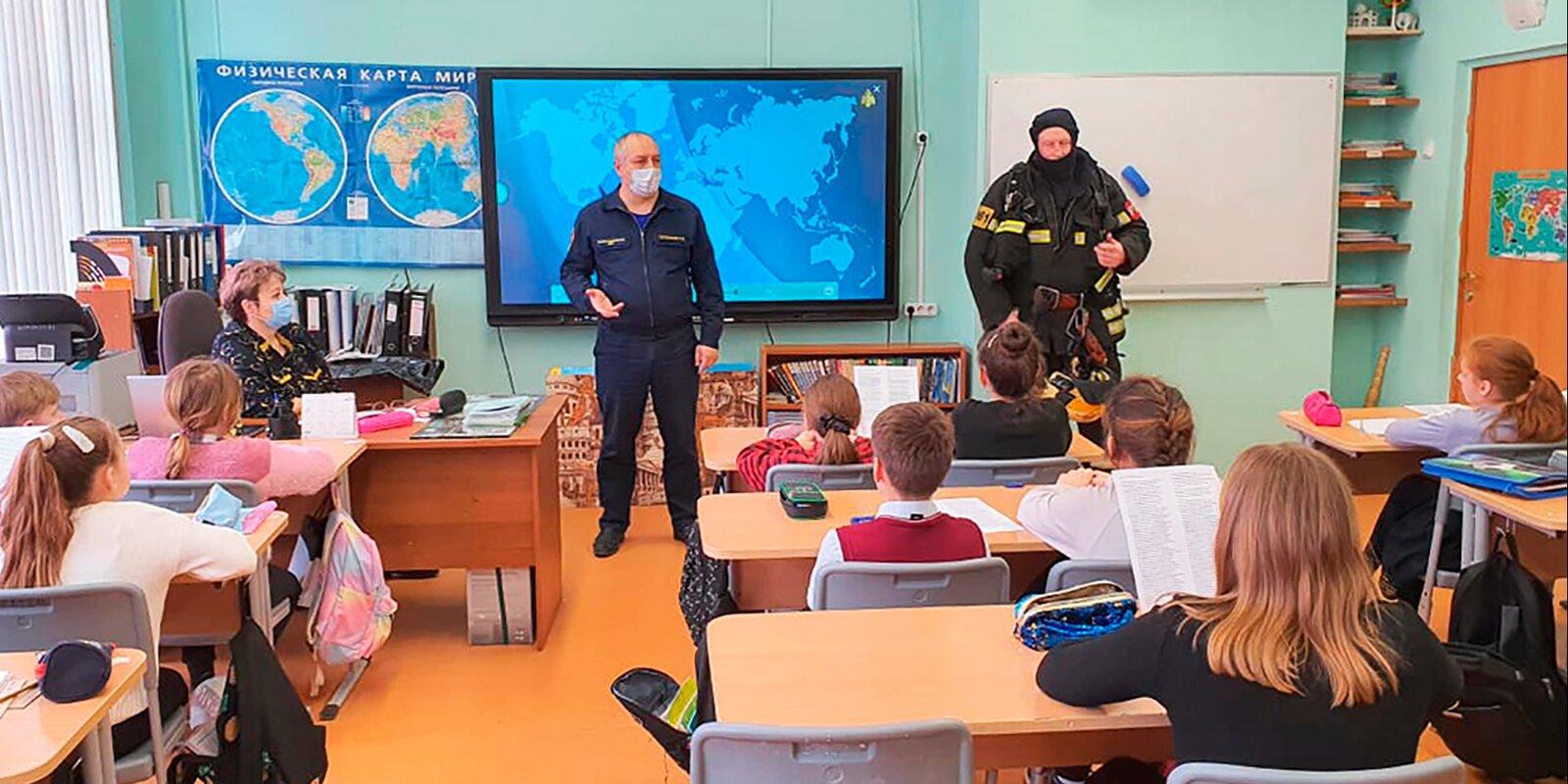 Более 50 тысяч московских школьников станут участниками Всероссийского урока по основам безопасности жизнедеятельности