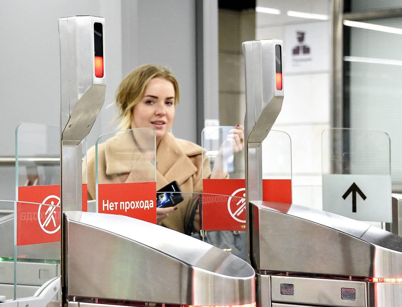 Сервис Face Pay заработал на всех станциях метро Москвы