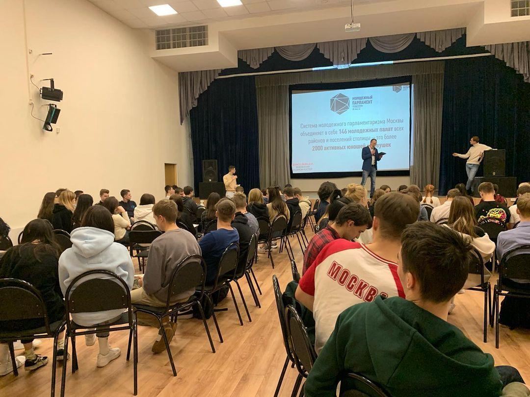 Мероприятие для школьников провели представители Молодежной палаты Бирюлева Западного
