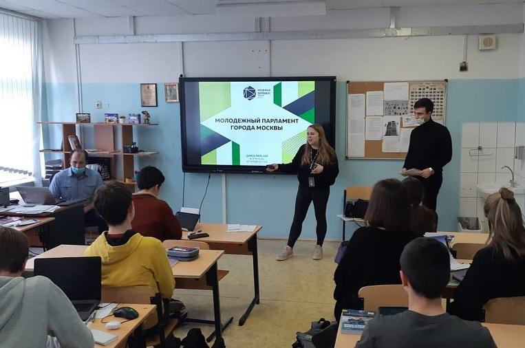 Молодежная палата района Бирюлева Западного провели презентацию в школе №2001