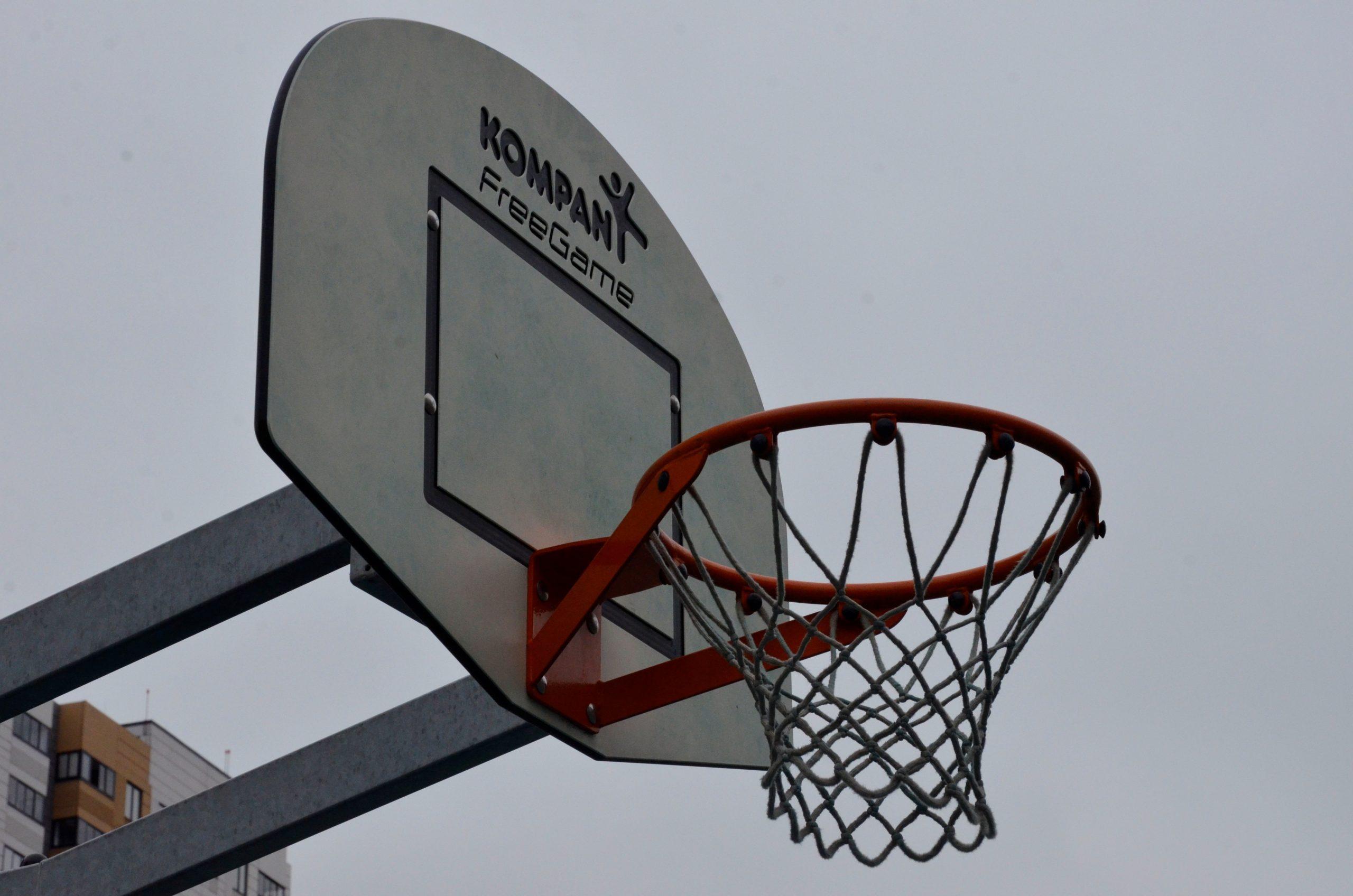 Студенты колледжа №33 завоевали серебро в первом туре общегородских соревнований по баскетболу