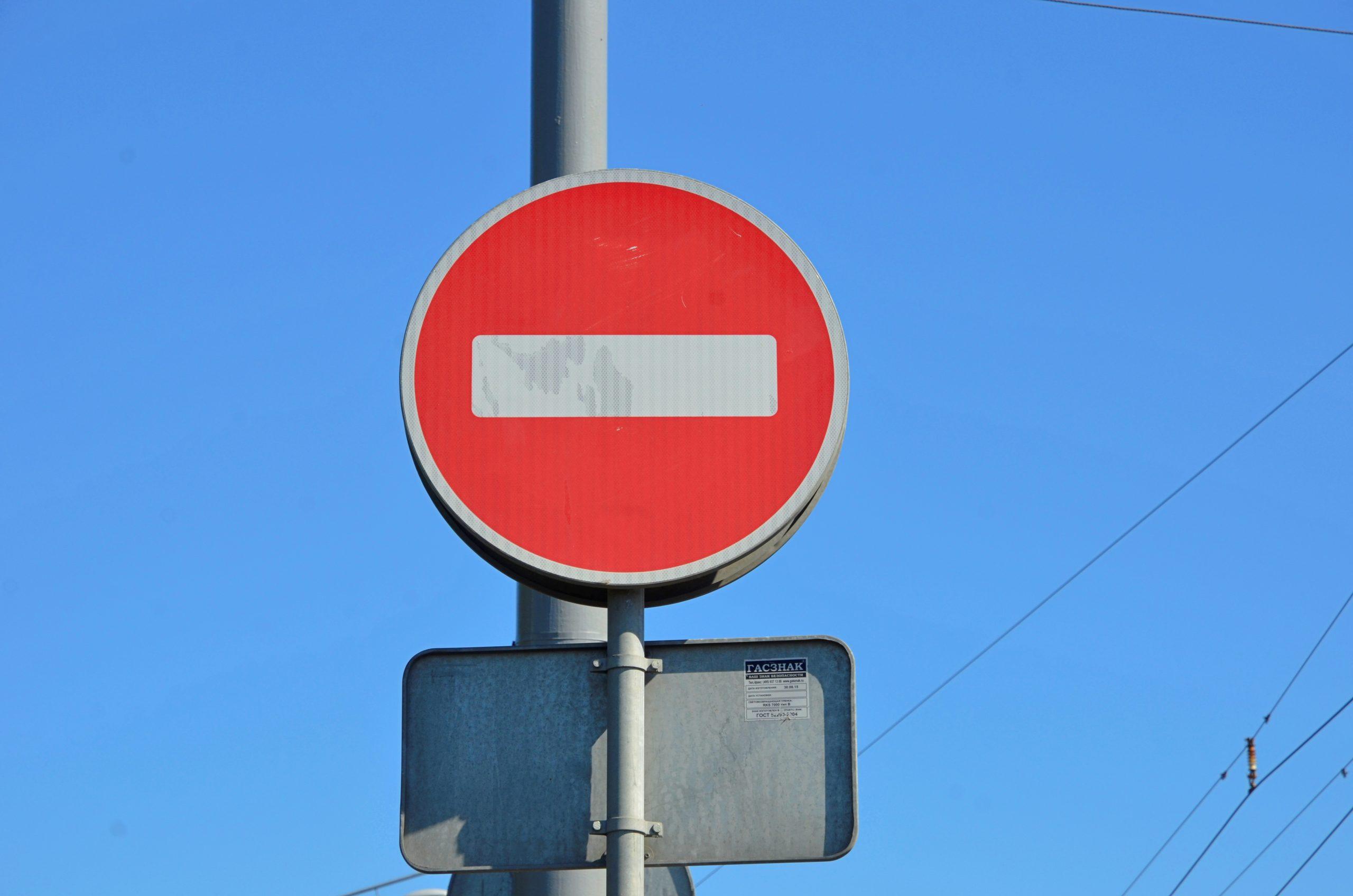 Схема движения в Бирюлеве Восточном временно изменится