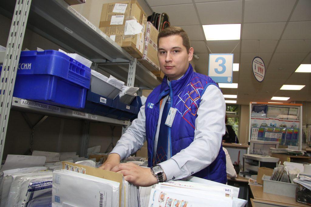 Почтовые отделения юга Москвы отремонтируют