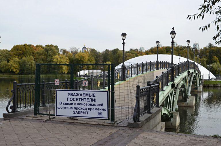 Фонтаны в Москве подготовили к зимнему периоду