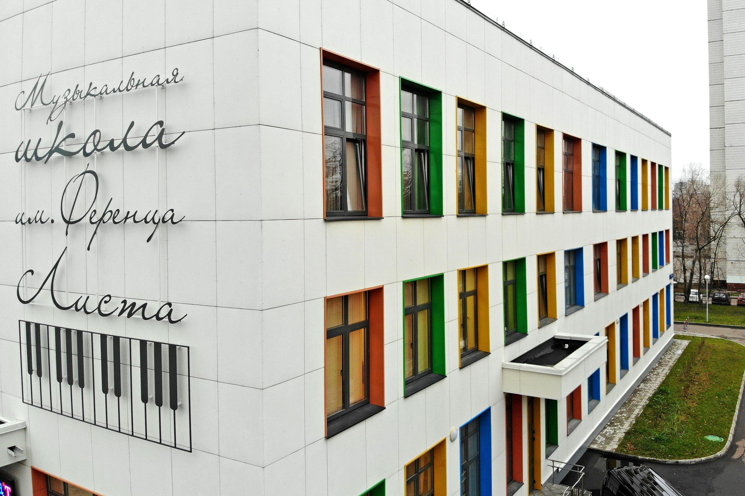 Школы искусств: 31 здание дополнительного образования отреставрируют до конца года