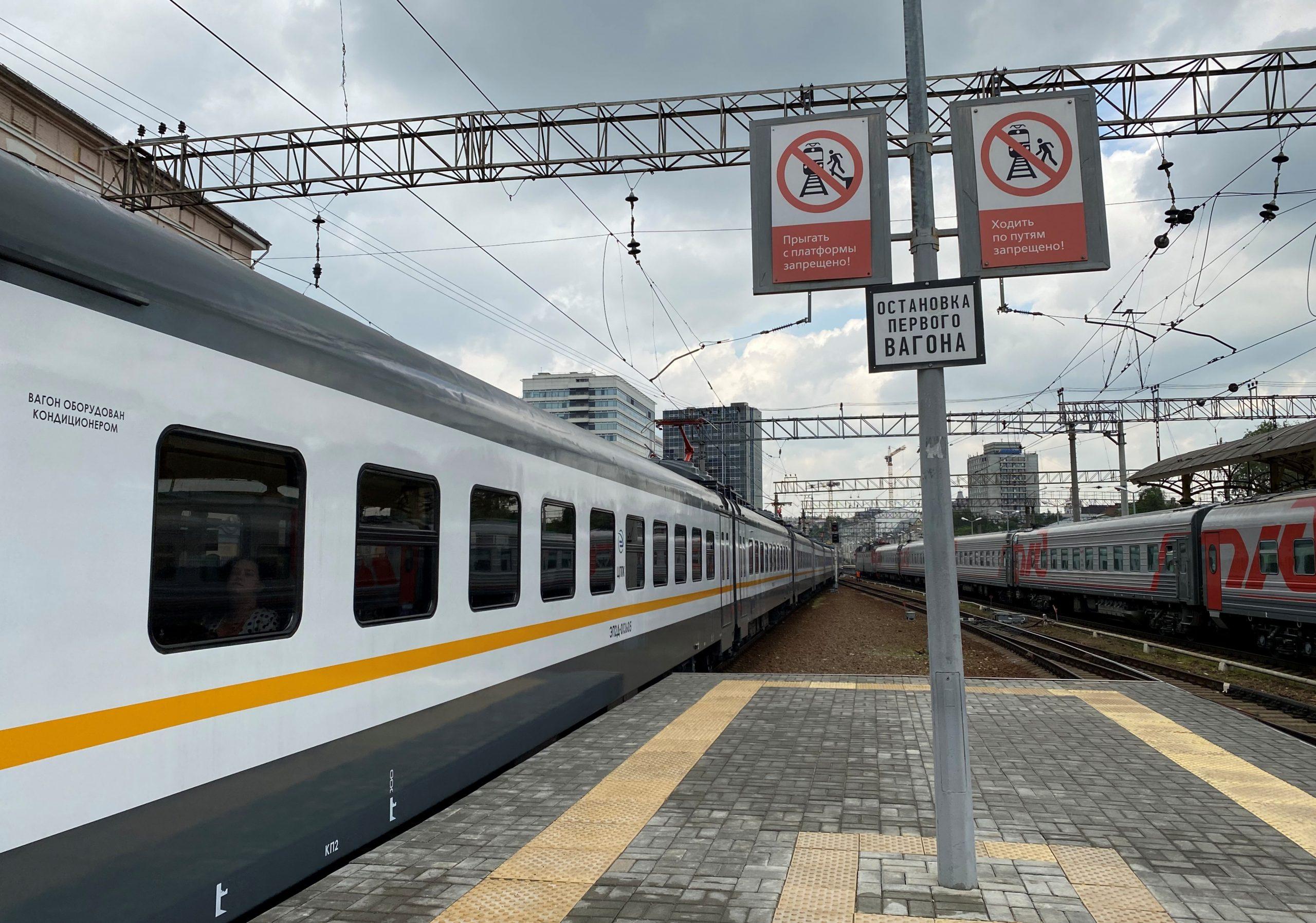 Горожане смогут отслеживать поезда в приложении «Метро Москвы»