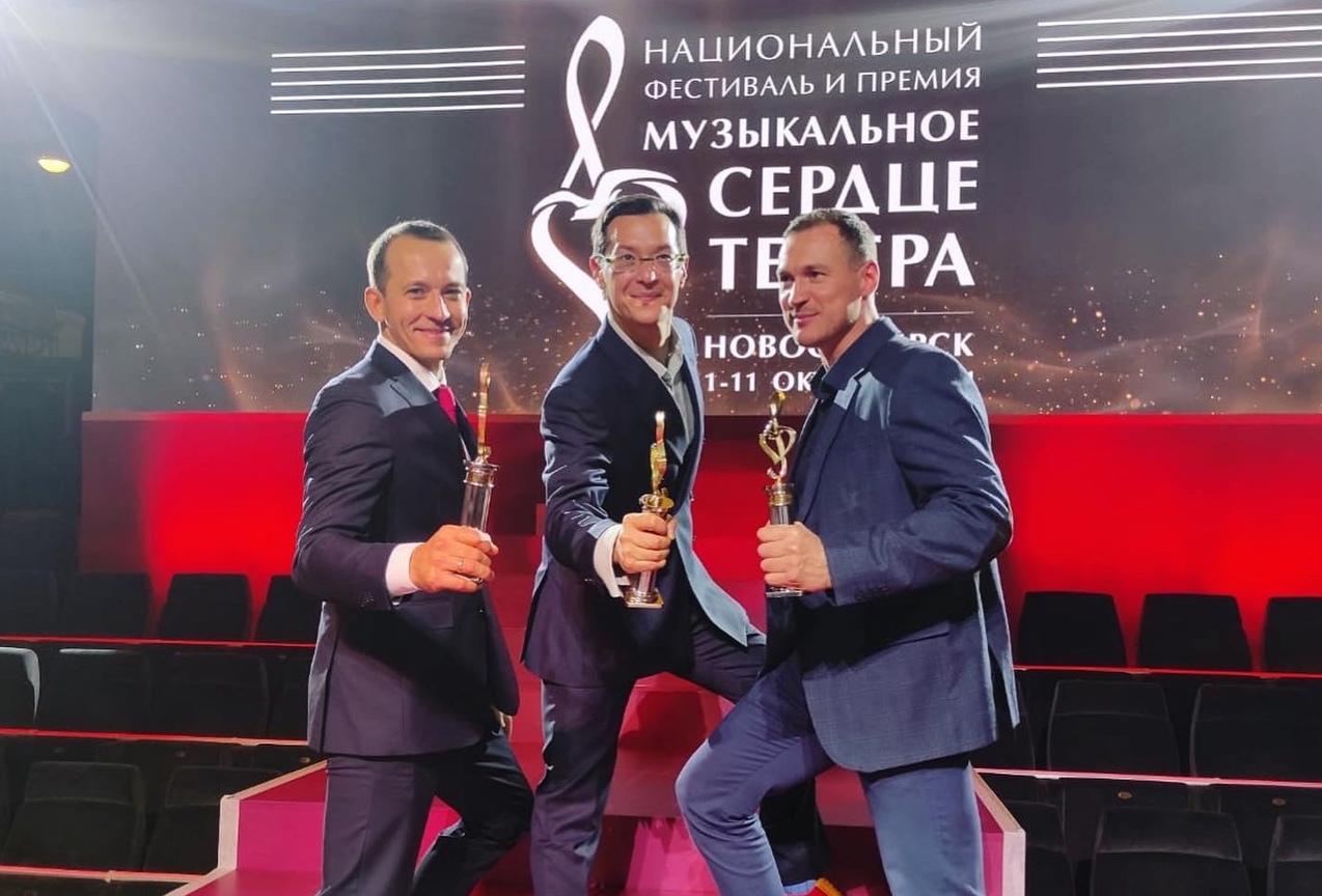 Областному театру юного зрителя вручили три награды профильной премии в Новосибирске
