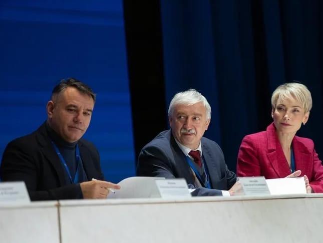 Международный Косыгинский форум: прошла церемония открытия