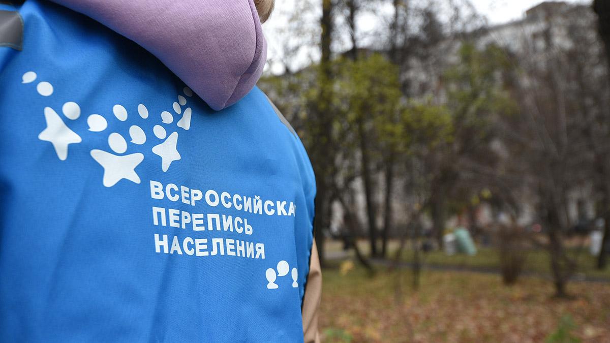 Председатель Молодежной палаты Орехова-Борисова Южного участвует в переписи населения